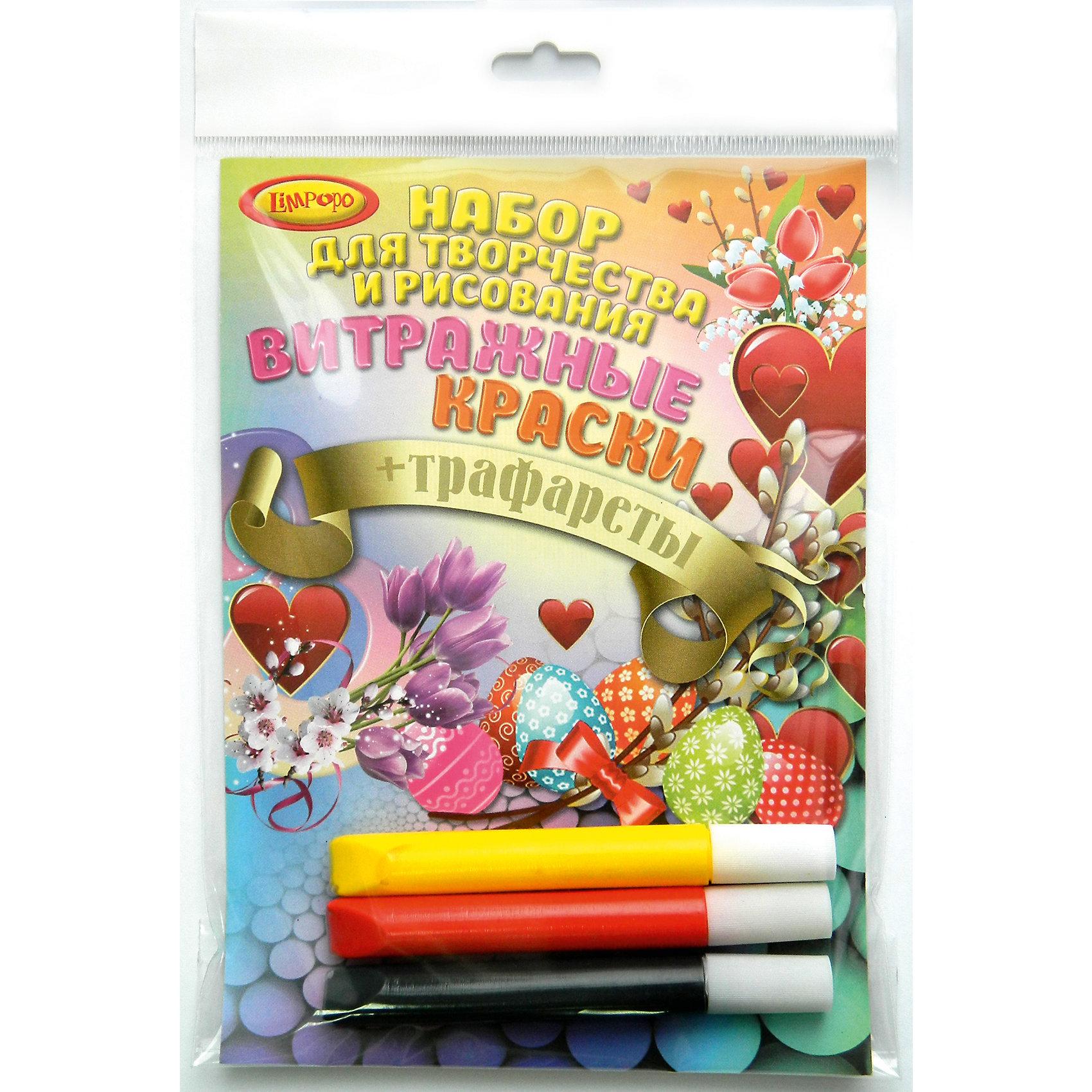 Витражные краски (3 цвета, трафареты)Детские витражи<br>Витражные краски (3 цвета, трафареты)<br><br>Характеристики:<br><br>• Количество цветов: 3 цвета<br>• В комплекте: трафареты, краски<br>• Вес: 56гр<br>• Размер: 245х15х160<br><br>Объемные витражные краски с трафаретами помогут создать красивые рисунки вместе с малышом. Такой набор для детского творчества поможет ребенку не только научиться рисовать, но и разовьет его моторику рук. Краски полностью безопасны для нежной кожи малыша, поэтому их можно использовать с самого раннего возраста.<br><br>Витражные краски (3 цвета, трафареты) можно купить в нашем интернет-магазине.<br><br>Ширина мм: 245<br>Глубина мм: 15<br>Высота мм: 160<br>Вес г: 56<br>Возраст от месяцев: 48<br>Возраст до месяцев: 144<br>Пол: Унисекс<br>Возраст: Детский<br>SKU: 5390337