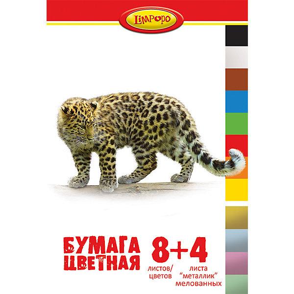 Цветная бумага Хищники, 12 листовБумажная продукция<br>Цветная бумага Дети, 12 листов<br><br>Характеристики:<br><br>• Количество цветов: 8 стандартных, 4 металлизированных<br>• Количество листов: 12<br>• Формат: А4<br>• Тип крепления: на скрепке<br>• Мелованная<br><br>Набор включает в себя 8 стандартных цветов и 4 металлизированных оттенка для разнообразия поделок. Качественная мелованная бумага поможет ребенку сделать множество поделок, аппликаций или цветных оригами. Крепление на скрепке очень удобное. Оно предотвращает выпадение бумаги и с него удобно снимать листы на уроках.<br><br>Цветная бумага Дети, 12 листов можно купить в нашем интернет-магазине.<br>Ширина мм: 297; Глубина мм: 1; Высота мм: 210; Вес г: 80; Возраст от месяцев: 48; Возраст до месяцев: 144; Пол: Унисекс; Возраст: Детский; SKU: 5390345;