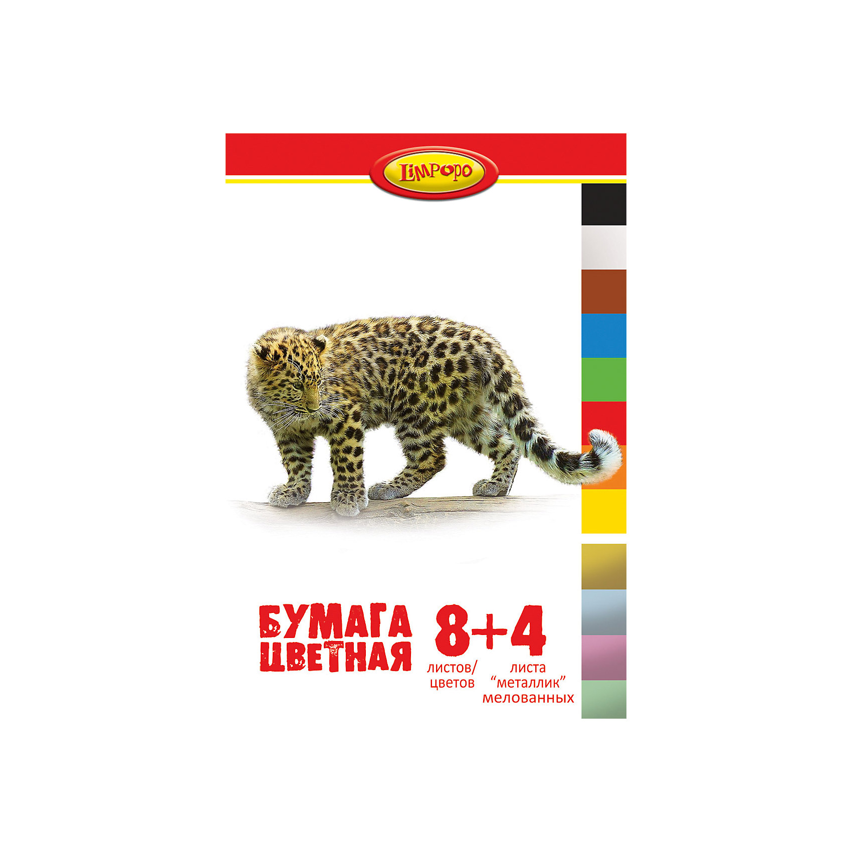 Цветная бумага Хищники, 12 листовЦветная бумага Дети, 12 листов<br><br>Характеристики:<br><br>• Количество цветов: 8 стандартных, 4 металлизированных<br>• Количество листов: 12<br>• Формат: А4<br>• Тип крепления: на скрепке<br>• Мелованная<br><br>Набор включает в себя 8 стандартных цветов и 4 металлизированных оттенка для разнообразия поделок. Качественная мелованная бумага поможет ребенку сделать множество поделок, аппликаций или цветных оригами. Крепление на скрепке очень удобное. Оно предотвращает выпадение бумаги и с него удобно снимать листы на уроках.<br><br>Цветная бумага Дети, 12 листов можно купить в нашем интернет-магазине.<br><br>Ширина мм: 297<br>Глубина мм: 1<br>Высота мм: 210<br>Вес г: 80<br>Возраст от месяцев: 48<br>Возраст до месяцев: 144<br>Пол: Унисекс<br>Возраст: Детский<br>SKU: 5390345