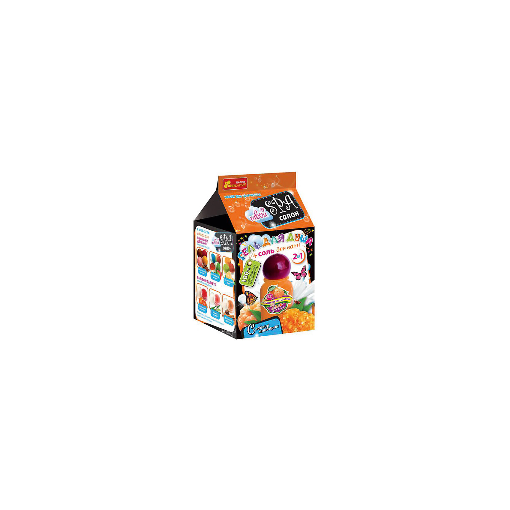 Сладкий мандарин.Гель для душа -наборы для девочекКосметика, грим и парфюмерия<br>Используя составляющие набора Сладкий мандарин, девочки легко смогут приготовить в домашних условиях гель для душа и соль для ванн, обладающие тонизирующими свойствами и приятным ароматом мандарина.<br>В коробке с набором располагаются: бутылочка с основой геля для душа, масло-основа с эфирным маслом мандарина, морская соль, пищевой краситель, пластиковая ложка, стаканчик, наклейки, иллюстрированная инструкция.<br><br>Пошаговая инструкция с фотографиями подскажет начинающим косметологам в случае затруднения.<br><br>Перед началом работы следует ознакомиться с техникой безопасности.<br><br>Ширина мм: 115<br>Глубина мм: 115<br>Высота мм: 200<br>Вес г: 175<br>Возраст от месяцев: 84<br>Возраст до месяцев: 2147483647<br>Пол: Женский<br>Возраст: Детский<br>SKU: 5392756