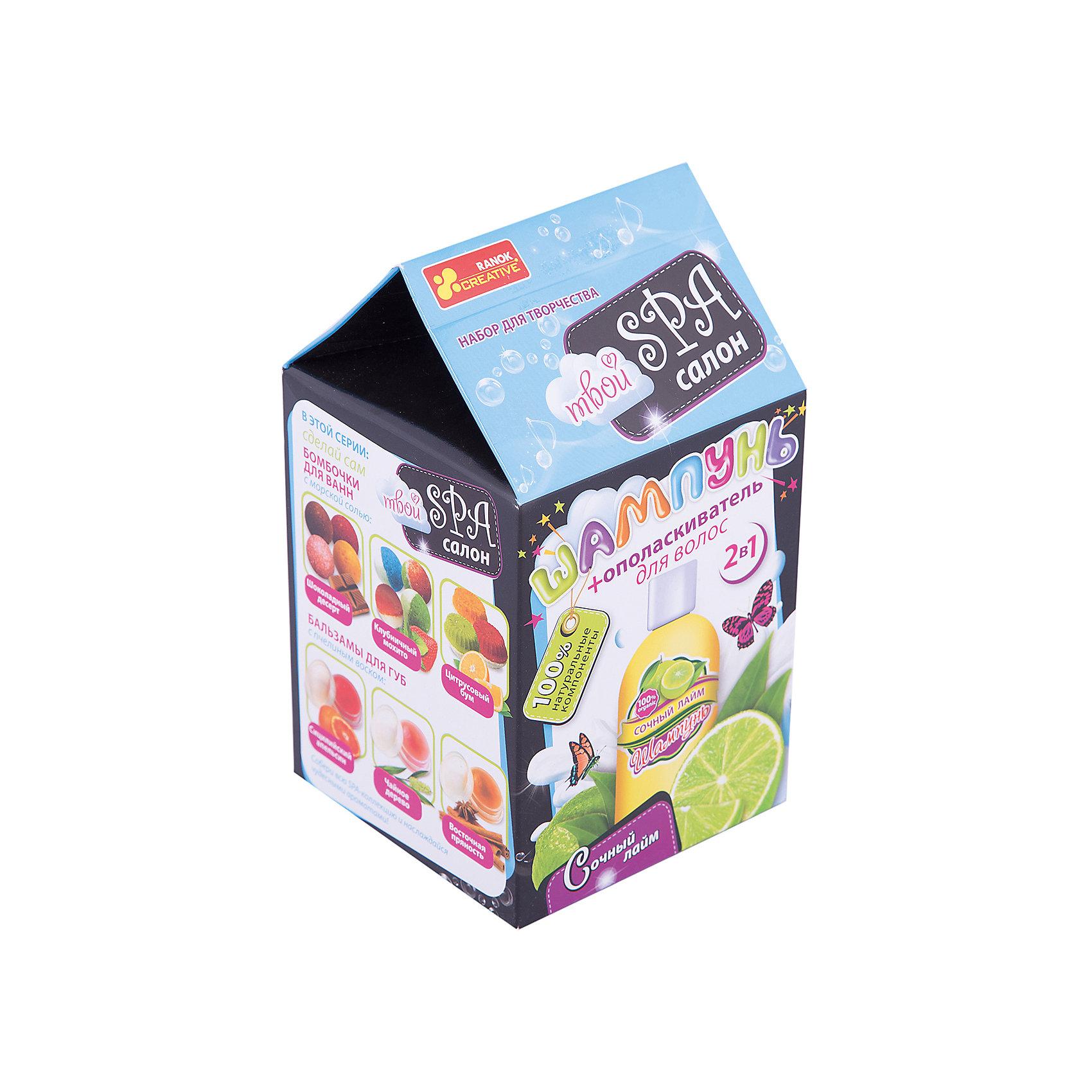 Набор для творчества Шампунь Сочный лаймЗамечательный набор для детского творчества - ароматный шампунь с натуральным эфирным маслом и полезный ополаскиватель для волос. Такой шампунь и ополаскиватель из натуральных компонентов можно приготовить в домашних условиях. Поразите всех красотой своих сияющих волос!<br><br>Ширина мм: 115<br>Глубина мм: 115<br>Высота мм: 200<br>Вес г: 80<br>Возраст от месяцев: 84<br>Возраст до месяцев: 2147483647<br>Пол: Женский<br>Возраст: Детский<br>SKU: 5392758