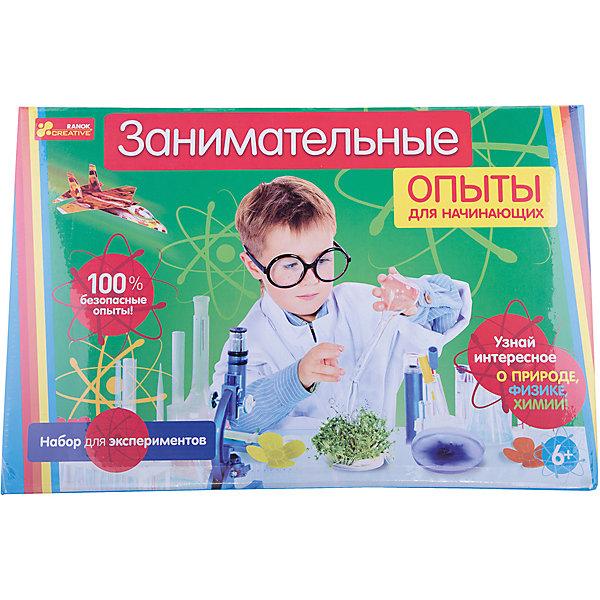 Набор для экспериментов «Занимательные опыты для начинающих»