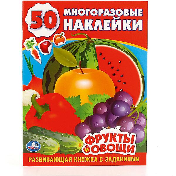 Фрукты и овощи обучающая книжка с наклейками.Книжки с наклейками<br>• ISBN: 9785506011460;<br>• возраст: от 3 лет;<br>• иллюстрации: цветные;<br>• переплет: мягкий;<br>• материал: бумага;<br>• количество страниц: 16;<br>• количество наклеек: 50;<br>• формат: 28х21х0,5 см.;<br>• вес: 80 гр.;<br>• издательство: УМКА;<br>• страна: Россия.<br><br>Обучающая книга с многоразовыми наклейками «Фрукты и овощи»  - позволит ребенку интересно и познавательно провести время. <br><br>На каждой странице книжки есть задание, которое ребенок будет выполнять. Красочные иллюстрации и многоразовые наклейки овощей и фруктов позволят сделать процесс обучения для ребенка веселее и увлекательнее.<br> <br>Обучающую книгу с многоразовыми наклейками  «Фрукты и овощи», 16 стр., Изд. УМКА можно купить в нашем интернет-магазине.<br><br>Ширина мм: 3<br>Глубина мм: 210<br>Высота мм: 290<br>Вес г: 80<br>Возраст от месяцев: 36<br>Возраст до месяцев: 60<br>Пол: Унисекс<br>Возраст: Детский<br>SKU: 5396506