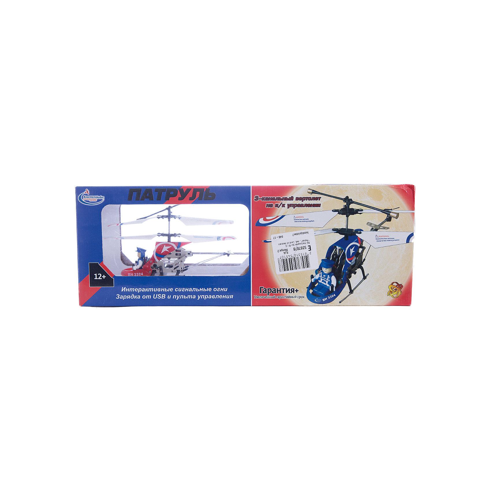 Вертолет на р/у Патруль, красный, Властелин небесРадиоуправляемый транспорт<br>Вертолет на р/у Патруль, красный, Властелин небес<br><br>Характеристики:<br><br>• вы можете управлять вертолетом на расстоянии до 10 метров<br>• вертолёт летает вверх, вниз, назад, вперёд, а также может зависать в воздухе и совершать повороты<br>• сигнальные огни позволяют совершать полеты в темное время суток<br>• заряжается с помощью USB кабеля<br>• размер вертолета: 21х5х9 см<br>• батарейки: АА - 6 шт. (не входят в комплект) <br>• размер упаковки: 39х14х10 см<br>• в комплекте: вертолет, пульт управления, USB кабель, две запасные лопасти, инструкция<br>• цвет: красный<br><br>Игрушки на радиоуправлении - мечта многих мальчишек. Вертолет от Властелин небес позволит вам осуществить мечту ребенка. Им можно управлять на расстоянии до 10 метров! Вертолет может летать вниз, вверх, в стороны, а также совершать захватывающие повороты и зависать в воздухе. Кроме того, вертолет оснащен светящимися сигнальными огнями, которые сделают игрушку заметной в темноте. За штурвалом находится пилот, в форме и фуражке в тон вертолета. Такой замечательный вертолет никогда не даст ребенку заскучать!<br><br>Игрушка заряжается с помощью USB кабеля, для работы необходимы батарейки АА (6 штук).<br><br>Вертолет на р/у Патруль, красный, Властелин небес можно купить в нашем интернет-магазине.<br><br>Ширина мм: 95<br>Глубина мм: 390<br>Высота мм: 140<br>Вес г: 540<br>Возраст от месяцев: 144<br>Возраст до месяцев: 2147483647<br>Пол: Мужской<br>Возраст: Детский<br>SKU: 5397078