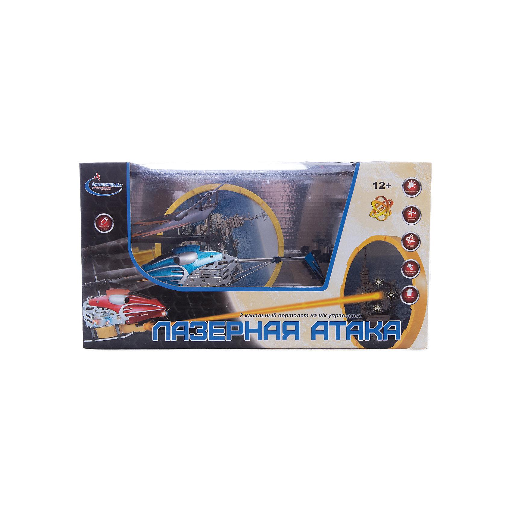 Вертолет на р/у с инфракрасной пушкой и мишенью, синий, Властелин небесРадиоуправляемый транспорт<br>Вертолет на р/у с инфракрасной пушкой и мишенью, синий, Властелин небес<br><br>Характеристики:<br><br>• сбейте авианосец с помощью пульта управления<br>• мишень воспроизводит реалистичные звуки<br>• при попадании в цель загораются огни<br>• вертолет летает в любую сторону и поворачивается<br>• встроенный гироскоп<br>• в комплекте: вертолет, пульт управления, запасной хвостовой винт, 2 лопасти<br>• время полета: 6-9 минут<br>• радиус действия: до 20 метров<br>• размер вертолета: 21х4х10 см<br>• диаметр основного винта: 19 см<br>• диаметр хвостового винта: 3 см<br>• вес: 770 грамм<br>• материал: металл, пластик<br>• батарейки: АА / LR6/1,5V (не входят в комплект)<br>• цвет: синий<br><br>Вертолет Лазерная атака поможет весело провести время! Цель игры - сбить вражескую мишень стрельбой. Нажмите на красную кнопку пульта - начнется стрельба. При попадании в центр мишени появляются яркие огоньки. Сама мишень издает реалистичные звуки, подобно настоящему авианосцу. Вертолет летает во все стороны и разворачивается, а встроенный гироскоп обеспечивает стабильность. Дальность действия - 20 метров, что позволяет играть не только в помещении, но и на улице в безветренную погоду. <br>Для работы необходимы пальчиковые батарейки (в комплект не входят).<br><br>Вертолет на р/у с инфракрасной пушкой и мишенью, синий, Властелин небес вы можете купить в нашем интернет-магазине.<br><br>Ширина мм: 150<br>Глубина мм: 295<br>Высота мм: 160<br>Вес г: 770<br>Возраст от месяцев: 108<br>Возраст до месяцев: 2147483647<br>Пол: Мужской<br>Возраст: Детский<br>SKU: 5397090