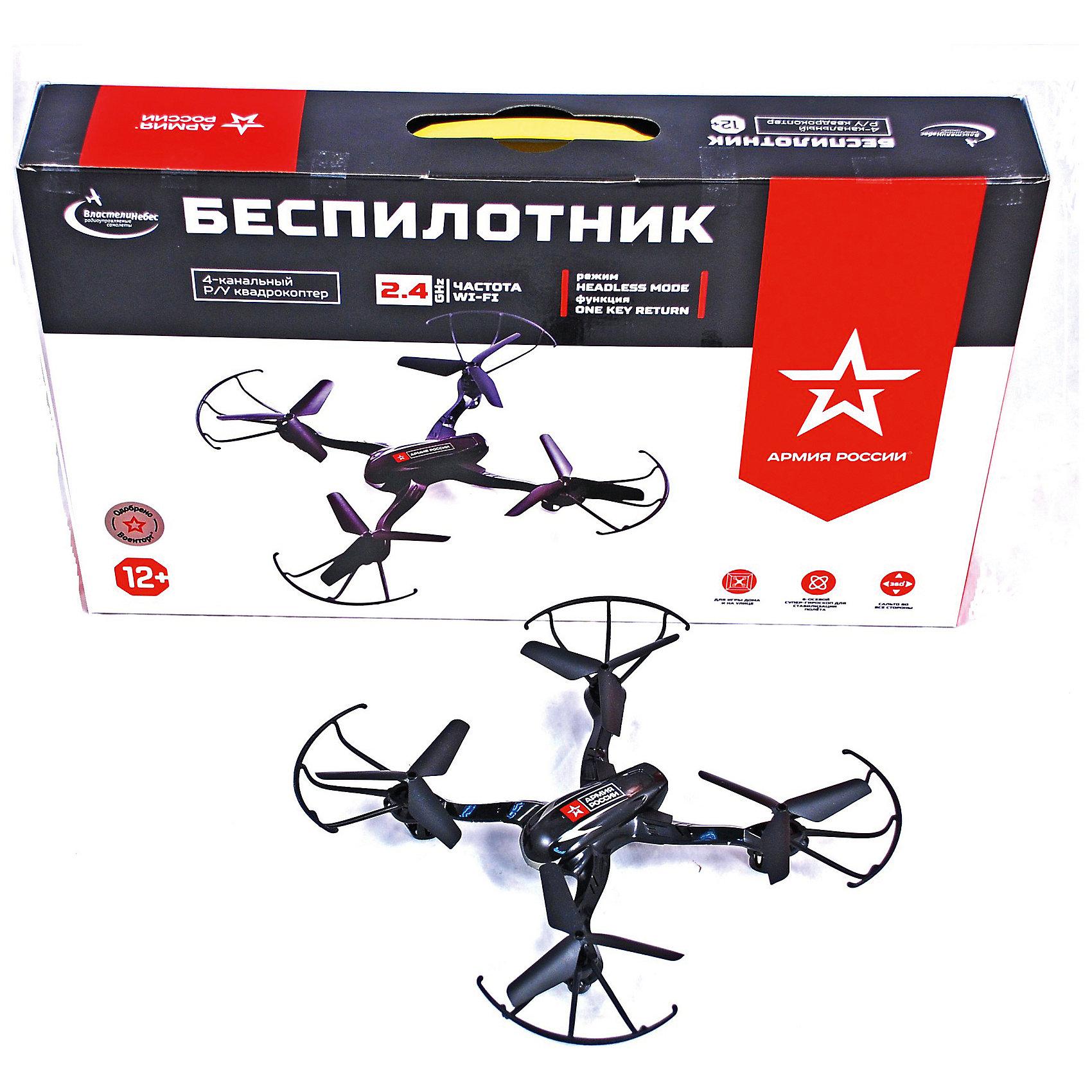 Квадрокоптер р/у Беспилотник, Властелин небесКвадрокоптеры<br>Квадрокоптер р/у Беспилотник, Властелин небес<br><br>Характеристики:<br><br>• летает в любом направлении<br>• поворачивается вокруг своей оси и зависает в воздухе<br>• яркие огни<br>• корпус из прочного пластика<br>• дальность управления: до 100 метров<br>• время игры: 8 минут<br>• время зарядки: 50 минут<br>• размер игрушки: 22х22х4 см<br>• материал: металл, пластик<br>• частота р/у: 2,4 МГц<br>• размер упаковки: 45х26х8 см<br>• вес: 515 грамм<br>• батарейки: АА - 4 шт. (не входят в комплект)<br>• в комплекте: квадрокоптер, пульт управления, 2 запасных пропеллера, 2 ножки, кабель USB, аккумулятор, отвертка, инструкция<br><br>Квадрокоптер Беспилотник подарит вам возможность насладиться красивым полетом в любое время суток. Игрушка летает в любом направлении, а встроенный гироскоп обеспечивает стабильность полета и зависание в воздухе. Яркие огни сделает полет еще привлекательнее в сумеречное время. Дальность полета зависит от погодных условий и составляет до 100 метров. Квадрокоптер оснащен функцией автоориентации и функцией автоматического возврата к точке взлета. Время игры при полной зарядке составляет 8 минут.<br>Необходимы четыре батарейки АА (не входят в комплект).<br><br>Квадрокоптер р/у Беспилотник, Властелин небес можно купить в нашем интернет-магазине.<br><br>Ширина мм: 70<br>Глубина мм: 435<br>Высота мм: 255<br>Вес г: 670<br>Возраст от месяцев: 144<br>Возраст до месяцев: 2147483647<br>Пол: Мужской<br>Возраст: Детский<br>SKU: 5397113