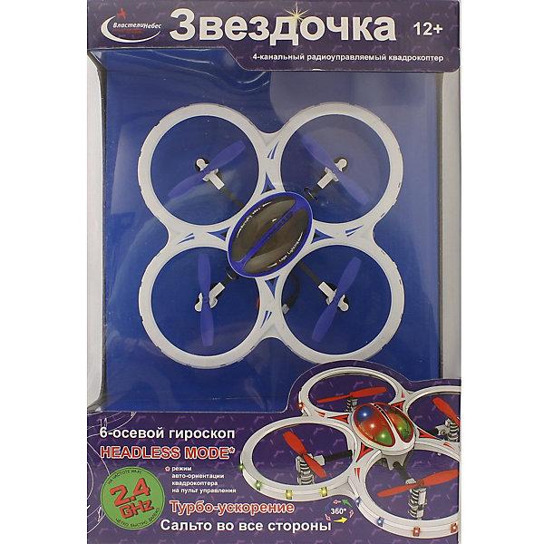 Квадрокоптер р/у Звездочка, бело-синий, Властелин небесКвадрокоптеры<br>Квадрокоптер р/у Звездочка, бело-синий, Властелин небес<br><br>Характеристики:<br><br>• летает в любом направлении<br>• поворачивается вокруг своей оси и зависает в воздухе<br>• яркие огни<br>• встроенный 6-осевой гироскоп<br>• турбоускорение<br>• функция автоориентации<br>• время игры: 5-7 минут<br>• размер игрушки: 16х16х3,5 см<br>• материал: металл, пластик<br>• частота р/у: 2,4 ГГц<br>• размер упаковки: 33х23х13 см<br>• вес: 545 грамм<br>• батарейки: АА - 4 шт. (не входят в комплект)<br>• в комплекте: квадрокоптер, пульт управления, аккумулятор, 4 лопасти, кабель USB, аккумулятор, инструкция<br>• цвет: бело-синий<br><br>Стильный и яркий, квадрокоптер Звездочка, непременно станет вашим любимым летательным аппаратом. Он с легкостью поворачивается вокруг своей оси, зависает в воздухе и движется в любом направлении. Игрушка также оснащена встроенным 6-осевым гироскопом и функциями автоориентации и турбоускорения. Яркие огни сделают квадрокоптер заметным даже в темноте. В комплект входят запасные лопасти на случай поломки. Время игры составляет 5-7 минут.<br>Для работы необходимы четыре батарейки АА (в комплект не входят).<br><br>Квадрокоптер р/у Звездочка, бело-синий, Властелин небес вы можете купить в нашем интернет-магазине.<br>Ширина мм: 120; Глубина мм: 220; Высота мм: 320; Вес г: 800; Возраст от месяцев: 144; Возраст до месяцев: 2147483647; Пол: Мужской; Возраст: Детский; SKU: 5397116;
