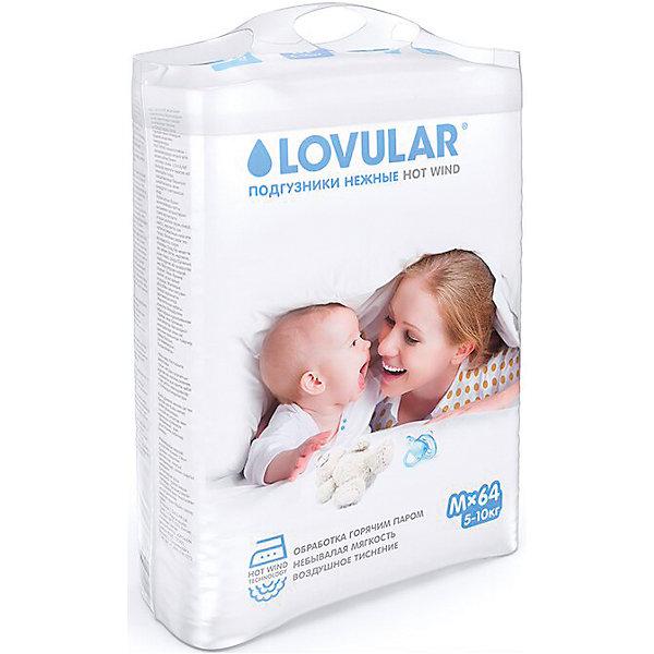 Подгузники детские HOT WIND  5-10 кг., 64 шт., размер M, LOVULARПодгузники классические<br>Подгузники детские HOT WIND  5-10 кг., 64 шт., размер M, LOVULAR<br><br>Характеристики:<br><br>- количество подгузников в упаковке: 64 шт.<br>- размер: М (средний)<br>- особенности: невероятная мягкость, удобные застежки, широкие резиночки<br>- вес ребёнка: от 5 до 10 кг.<br>- состав: распущенная целлюлоза, влагопоглащающий материал, нетканные материалы<br>- для детей в возрасте: от 3 до 8 месяцев <br>- страна производитель: Китай<br><br>Детские подгузники серии HOT WIND (Хот Винд) от английской компании Lovular (Ловулар) созданы специально для нежной кожи малышей. Обработанная по технологии использования горячего пара внутрення поверхность подгузника очень мягкая и не провоцирует раздражения или аллергию. На краях подгузника расположены широкие мягкие резиночки, благодаря им снижается возможность протекания и подгузники отлично подходят активным деткам. Внутренний слой подгузника отлично впитывает влагу, оставляя сам подгузник сухим, тонким и удобным в использовании. <br><br>Благодаря специальной технологии впитывание происходит за 45 секунд. Необычная выкройка и натуральные компоненты подгузника безопасны для малышей и обеспечивают максимальный комфорт. Застежки можно использовать несколько раз. На подгузнике изображены цветные шарики и кружочки, есть индикатор заполненности. Удобная упаковка с ручкой позволяет брать с собой всю пачку подгузников в поездку. Ощутите бережную заботу с подгузниками английского качества Lovular (Ловулар)!<br><br>Подгузники детские HOT WIND  5-10 кг., 64 шт., размер M, LOVULAR можно купить в нашем интернет-магазине<br><br>Ширина мм: 500<br>Глубина мм: 362<br>Высота мм: 365<br>Вес г: 1980<br>Возраст от месяцев: 0<br>Возраст до месяцев: 12<br>Пол: Унисекс<br>Возраст: Детский<br>SKU: 5397288