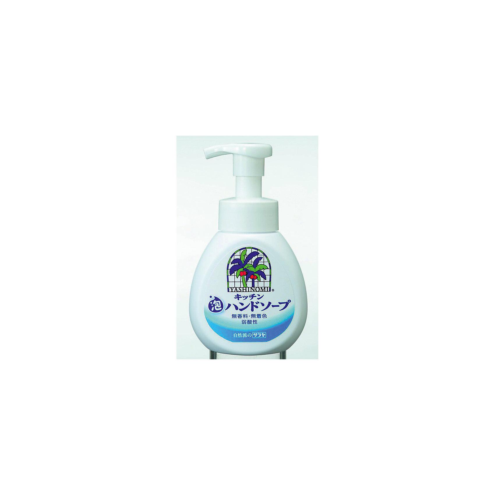 Мыло пенное для рук Arau, наполнитель, 250 мл., sarayaКупание малыша<br>Мыло пенное для рук Yashinomi, наполнитель, 220 мл., Saraya<br><br>Характеристики:<br><br>- объем: 220 мл.<br>- моющая основа на основе пальмового и кокосового масла<br>- без запаха<br>- Страна производитель: Япония<br><br>Пушистая пена прямо из дозатора! Мытье рук на кухне никогда еще не было таким эффективным. Пенное мыло для рук из линии средств для кухни от японского бренда Yashinomi (Яшиноми) поможет добиться самого чистого, и в то же время бережного очищения. Удобная упаковка наполнителя с завинчивающейся крышечкой позволит наполнить бутылочку с дозатором один раз. Это пенное мыло поможет избавиться от запахов продуктов, которые остаются на руках даже после мытья обычным мылом. <br><br>Многие производители маскируют запах при помощи добавления синтетических ароматизаторов, кухонное мыло для рук Yashinomi (Яшиноми) нейтрализует запахи за счет эффекта небольшого количества цитрусовой кислоты. Все средства линии Yashinomi (Яшиноми) оказывают бережное отношение к окружающей среде и разлагается не загрязняя её. <br><br>Природные компоненты состава этого мыла не провоцируют аллергию, формула мыла проверена дерматологами и не провоцирует раздражение. Эффекты масел обеспечивают комплексное очищение и увлажнение кожи рук, а также легкое осветление. В формулу мыла не входят красители или ненатуральные ароматизаторы. Вы полюбите мыть руки вместе с Yashinomi (Яшиноми)!<br><br>Мыло пенное для рук Yashinomi, наполнитель, 220 мл., Saraya можно купить в нашем интернет-магазине.<br><br>Ширина мм: 485<br>Глубина мм: 370<br>Высота мм: 175<br>Вес г: 280<br>Возраст от месяцев: 216<br>Возраст до месяцев: 1188<br>Пол: Унисекс<br>Возраст: Детский<br>SKU: 5397373