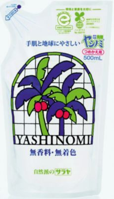 Средство для мытья посуды Yashinomi , 500 мл., saraya