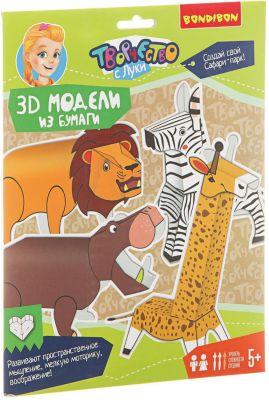 3D-Модели Из Бумаги Животные , Bondibon