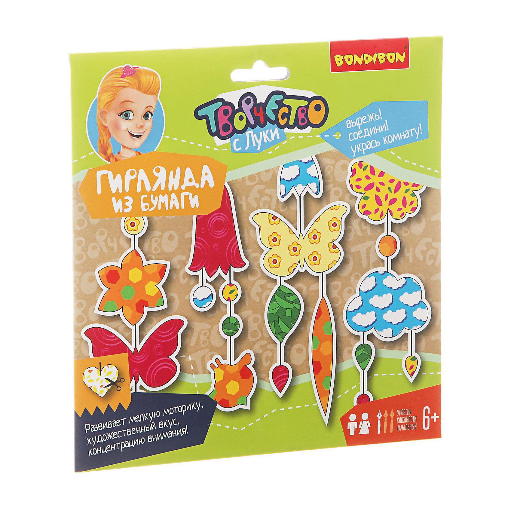 Гирлянда из бумаги Цветочная поляна, BondibonРукоделие<br>Киригами это - вид оригами, который предполагает фигурное вырезание бумажных деталей при помощи ножниц. С наборами от Bondibon ваш ребенок с легкостью освоит новую технику и придумает красочные гирлянды для украшения своей комнаты!<br><br>Ширина мм: 230<br>Глубина мм: 5<br>Высота мм: 230<br>Вес г: 62<br>Возраст от месяцев: 72<br>Возраст до месяцев: 192<br>Пол: Унисекс<br>Возраст: Детский<br>SKU: 5398967