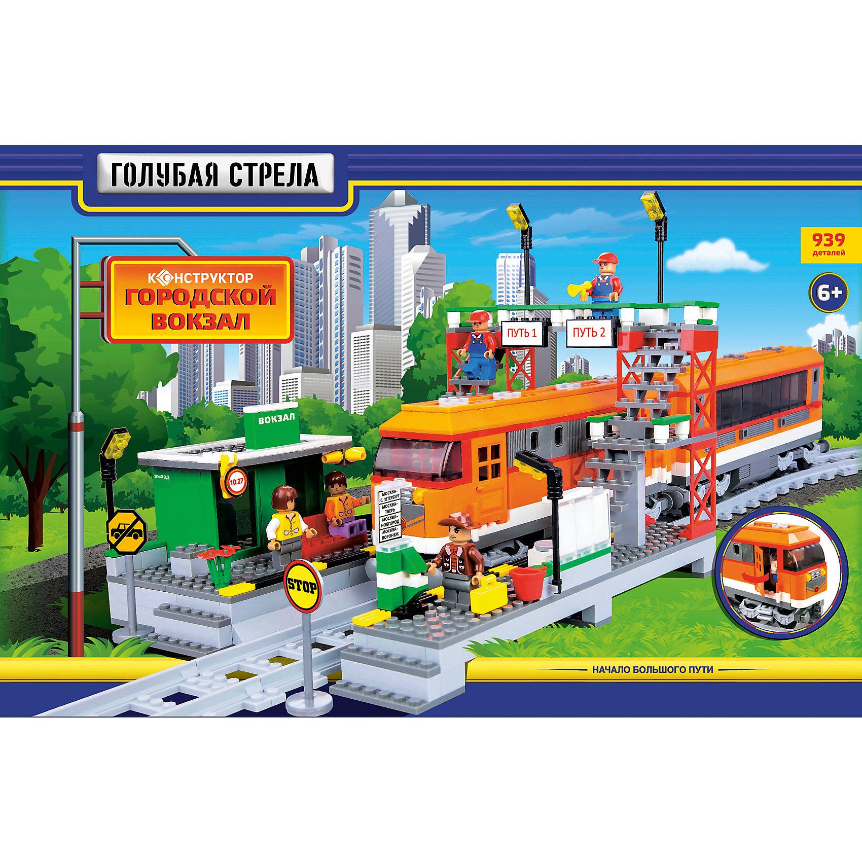 Железная дорога Конструктор Городской вокзал, Голубая стрелаЖелезная дорога Конструктор Городской вокзал, Голубая стрела.<br><br>Характеристики:<br><br>• Комплектация: прямые рельсы - 4 шт., изогнутые рельсы- 16 шт., фигурки людей, строения, железнодорожные знаки, элементы для сборки<br>• Количество деталей: 939<br>• Размер железной дороги: 700х960 мм.<br>• Материал: пластик<br>• Упаковка: картонная коробка<br>• Размер упаковки: 65х9х44 см.<br><br>«Городской вокзал» - это блочный конструктор, в котором 939 деталей! Из деталей конструктора ваш ребенок соберет железнодорожное полотно и скорый поезд (локомотив и вагон). Вагон и локомотив легко сцепляются друг с другом. У локомотива открываются дверка, что позволит посадить внутрь одну из фигурок, идущих в наборе. <br><br>Фигурки сделаны в виде пассажиров и рабочих. Также для полноценной сюжетной игры в комплекте имеются станция с платформой и мостом, железнодорожные знаки. Собирая детали конструктора, ребенок разовьет воображение, мелкую моторику рук, пространственное и логическое мышление. Все наборы серии совместимы между собой.<br><br>Железную дорогу Конструктор Городской вокзал, Голубая стрела можно купить в нашем интернет-магазине.<br><br>Ширина мм: 645<br>Глубина мм: 435<br>Высота мм: 90<br>Вес г: 2947<br>Возраст от месяцев: 72<br>Возраст до месяцев: 2147483647<br>Пол: Мужской<br>Возраст: Детский<br>SKU: 5400248