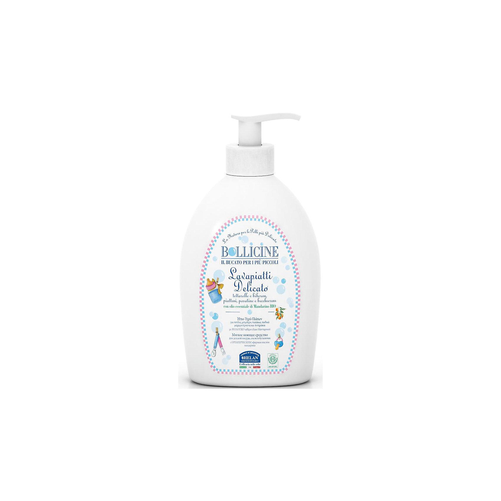 Средство натуральное для мытья детской посуды Bollicine, 500 мл., HELANБытовая химия<br>Средство натуральное для мытья детской посуды Bollicine, 500 мл., HELAN (Хелан)<br><br>Характеристики:<br><br>• подходит для детской посуды, сосок, пустышек и бутылочек<br>• компоненты растительного происхождения<br>• активные компоненты: экстракт масла мандарина<br>• соответствует стандартам международной ассоциации ICEA ECO BIO CLEANERS<br>• объем: 500 мл<br>• размер упаковки: 19х6х10 см<br>• вес: 572 грамма<br><br>Для мытья детской посуды важно выбрать подходящее средство. Продукт из серии Bollicine содержит компоненты растительного происхождения. Они полностью безопасны для малыша и не вызывают  неприятных последствий. Средство можно использовать для посуды, сосок, бутылочек и пустышек крохи. Содержит экстракт масла мандарина.<br><br>Средство натуральное для мытья детской посуды Bollicine, 500 мл., HELAN (Хелан) можно купить в нашем интернет-магазине.<br><br>Ширина мм: 100<br>Глубина мм: 60<br>Высота мм: 190<br>Вес г: 572<br>Возраст от месяцев: -2147483648<br>Возраст до месяцев: 2147483647<br>Пол: Унисекс<br>Возраст: Детский<br>SKU: 5401710