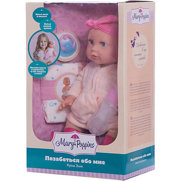 Кукла Элли Позаботься обо мне, 32 см, Mary PoppinsКуклы<br>Кукла Элли Позаботься обо мне, 32 см, Mary Poppins.<br><br>Характеристики:<br><br>• Комплектация: кукла, горшок, бутылочка, подгузник<br>• Высота куклы: 32 см.<br>• Материал: ПВХ, пластик, текстиль<br>• Упаковка: картонная коробка блистерного типа<br>• Размер упаковки: 23х13х34 см.<br><br>Кукла Элли торговой марки Mary Poppins с функцией Пью и писаю отлично подойдет для сюжетно-ролевых игр в «дочки-матери». В комплекте с куклой поставляется горшок, бутылочка и настоящий подгузник. Можно напоить куколку из бутылочки водой и посадить на горшок или надеть ей подгузник. Кукла одета в милое голубое платьице в горошек и в стильное розовое пальто из эксклюзивной коллекции Зайка. На ножках у куклы носочки, а на голове — кокетливая повязка. Элли можно купать в ванной (тельце у куклы твердое) и укладывать спать - в горизонтальном положении ее глаза закрываются.<br><br>Куклу Элли Позаботься обо мне, 32 см, Mary Poppins можно купить в нашем интернет-магазине.<br><br>Ширина мм: 225<br>Глубина мм: 130<br>Высота мм: 340<br>Вес г: 750<br>Возраст от месяцев: 24<br>Возраст до месяцев: 2147483647<br>Пол: Женский<br>Возраст: Детский<br>SKU: 5402754