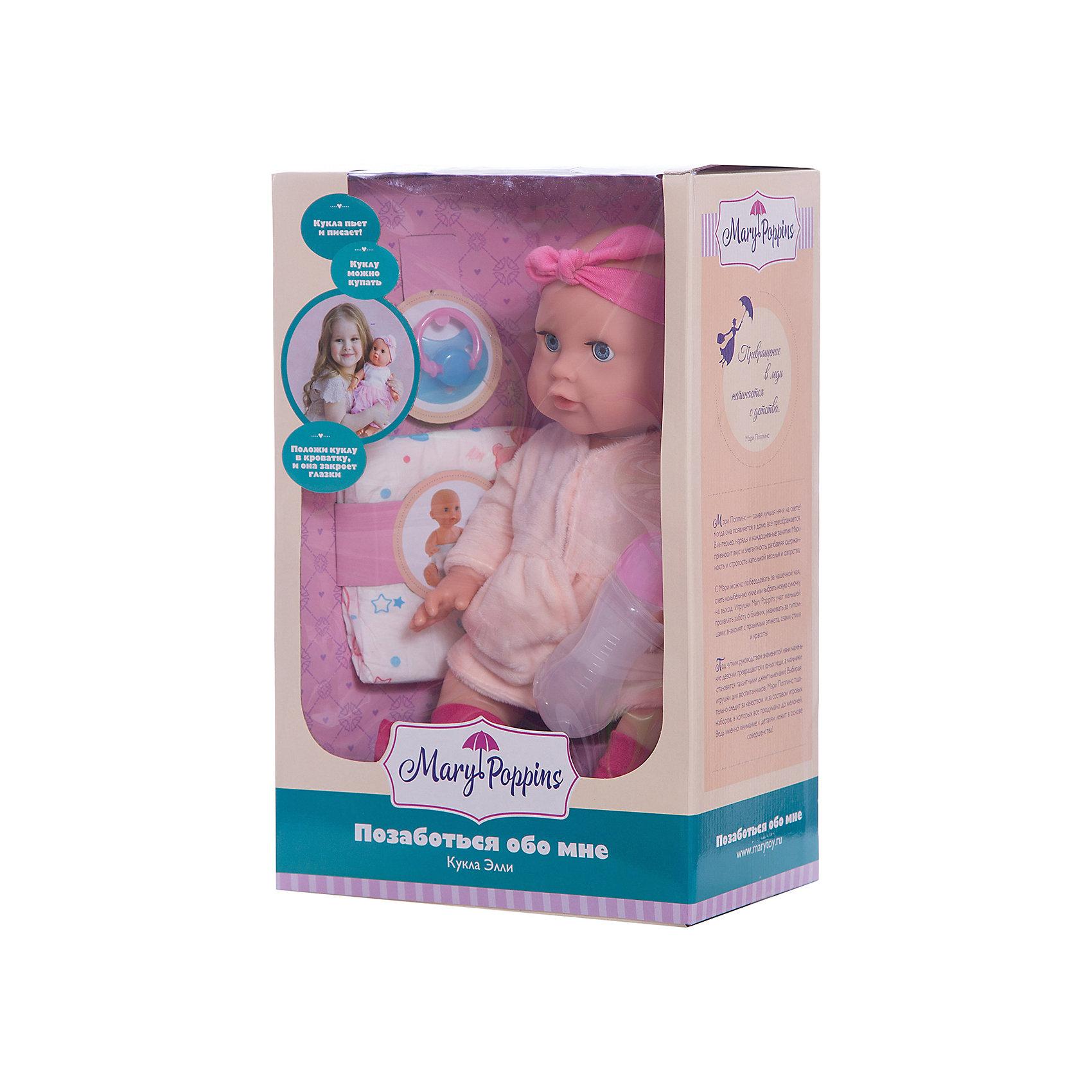 Кукла Элли Позаботься обо мне, 32 см, Mary PoppinsКуклы-пупсы<br>Кукла Элли Позаботься обо мне, 32 см, Mary Poppins.<br><br>Характеристики:<br><br>• Комплектация: кукла, горшок, бутылочка, подгузник<br>• Высота куклы: 32 см.<br>• Материал: ПВХ, пластик, текстиль<br>• Упаковка: картонная коробка блистерного типа<br>• Размер упаковки: 23х13х34 см.<br><br>Кукла Элли торговой марки Mary Poppins с функцией Пью и писаю отлично подойдет для сюжетно-ролевых игр в «дочки-матери». В комплекте с куклой поставляется горшок, бутылочка и настоящий подгузник. Можно напоить куколку из бутылочки водой и посадить на горшок или надеть ей подгузник. Кукла одета в милое голубое платьице в горошек и в стильное розовое пальто из эксклюзивной коллекции Зайка. На ножках у куклы носочки, а на голове — кокетливая повязка. Элли можно купать в ванной (тельце у куклы твердое) и укладывать спать - в горизонтальном положении ее глаза закрываются.<br><br>Куклу Элли Позаботься обо мне, 32 см, Mary Poppins можно купить в нашем интернет-магазине.<br><br>Ширина мм: 225<br>Глубина мм: 130<br>Высота мм: 340<br>Вес г: 750<br>Возраст от месяцев: 24<br>Возраст до месяцев: 2147483647<br>Пол: Женский<br>Возраст: Детский<br>SKU: 5402754