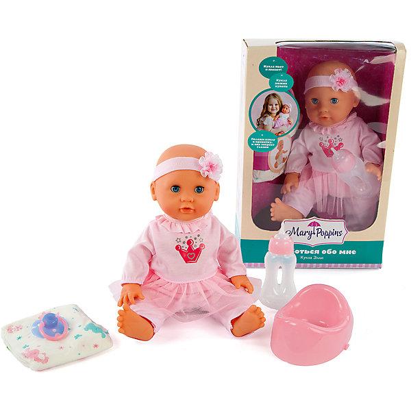 Кукла Элли Позаботься обо мне, 32 см, Mary PoppinsКуклы<br>Кукла Элли Позаботься обо мне, 32 см, Mary Poppins.<br><br>Характеристики:<br><br>• Комплектация: кукла, горшок, бутылочка, подгузник<br>• Высота куклы: 32 см.<br>• Материал: ПВХ, пластик, текстиль<br>• Упаковка: картонная коробка блистерного типа<br>• Размер упаковки: 23х13х34 см.<br><br>Кукла Элли торговой марки Mary Poppins с функцией Пью и писаю отлично подойдет для сюжетно-ролевых игр в «дочки-матери». В комплекте с куклой поставляется горшок, бутылочка и настоящий подгузник. Можно напоить куколку из бутылочки водой и посадить на горшок или надеть ей подгузник. Кукла одета в нежно-розовое платьице с оборкой из фатина и лосины из эксклюзивной коллекции Корона. На голове у куклы — кокетливая повязка с цветком.  Элли можно купать в ванной (тельце у куклы твердое) и укладывать спать - в горизонтальном положении ее глаза закрываются.<br><br>Куклу Элли Позаботься обо мне, 32 см, Mary Poppins можно купить в нашем интернет-магазине.<br><br>Ширина мм: 225<br>Глубина мм: 130<br>Высота мм: 340<br>Вес г: 750<br>Возраст от месяцев: 24<br>Возраст до месяцев: 2147483647<br>Пол: Женский<br>Возраст: Детский<br>SKU: 5402756