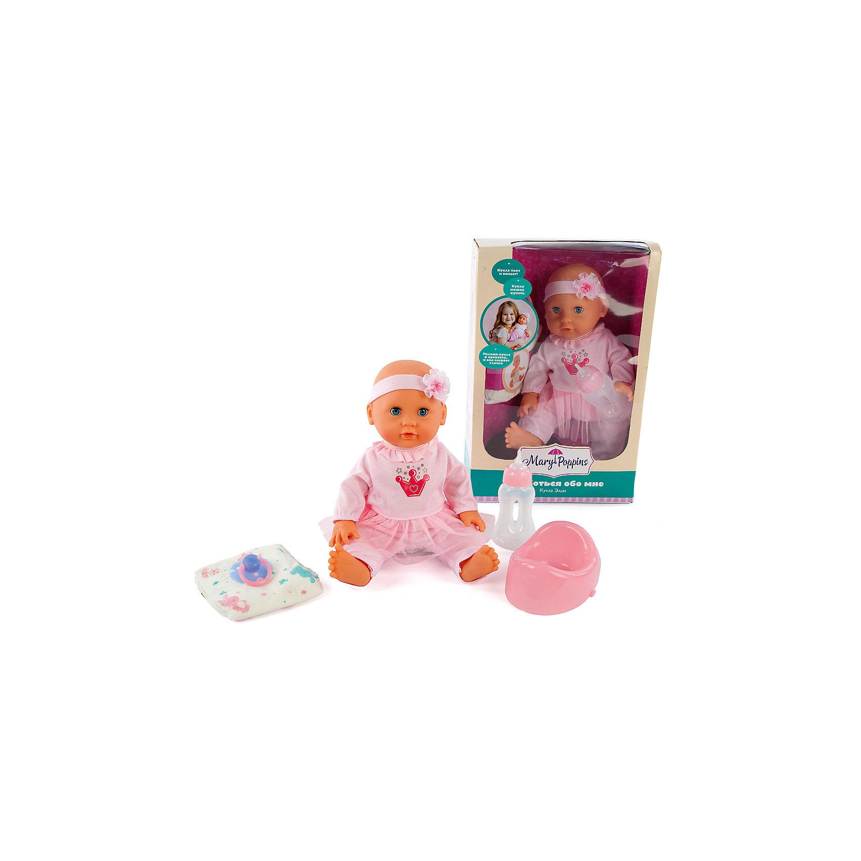 Кукла Элли Позаботься обо мне, 32 см, Mary PoppinsКуклы-пупсы<br>Кукла Элли Позаботься обо мне, 32 см, Mary Poppins.<br><br>Характеристики:<br><br>• Комплектация: кукла, горшок, бутылочка, подгузник<br>• Высота куклы: 32 см.<br>• Материал: ПВХ, пластик, текстиль<br>• Упаковка: картонная коробка блистерного типа<br>• Размер упаковки: 23х13х34 см.<br><br>Кукла Элли торговой марки Mary Poppins с функцией Пью и писаю отлично подойдет для сюжетно-ролевых игр в «дочки-матери». В комплекте с куклой поставляется горшок, бутылочка и настоящий подгузник. Можно напоить куколку из бутылочки водой и посадить на горшок или надеть ей подгузник. Кукла одета в нежно-розовое платьице с оборкой из фатина и лосины из эксклюзивной коллекции Корона. На голове у куклы — кокетливая повязка с цветком.  Элли можно купать в ванной (тельце у куклы твердое) и укладывать спать - в горизонтальном положении ее глаза закрываются.<br><br>Куклу Элли Позаботься обо мне, 32 см, Mary Poppins можно купить в нашем интернет-магазине.<br><br>Ширина мм: 225<br>Глубина мм: 130<br>Высота мм: 340<br>Вес г: 750<br>Возраст от месяцев: 24<br>Возраст до месяцев: 2147483647<br>Пол: Женский<br>Возраст: Детский<br>SKU: 5402756