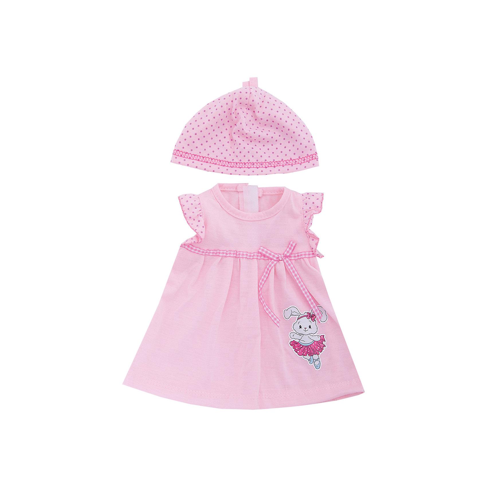 Одежда для куклы 42 см, платье с аксессуарами, Mary PoppinsОдежда для кукол<br>Одежда для куклы 42 см, платье с аксессуарами, Mary Poppins.<br><br>Характеристики:<br><br>• Комплектация: платье, шапочка, вешалка<br>• Высота куклы: 38-42 см.<br>• Материал: текстиль<br>• Цвет: розовый<br>• Упаковка: пакет<br>• Уход: стирка в стиральной машине при температуре 30 ?С<br><br>Куклы тоже любят менять наряды! И для них создается стильная и модная одежда, похожая на одежду для настоящих малышей. Эти платье и шапочка нежно-розового цвета из эксклюзивной коллекции Зайка ТМ Mary Poppins пополнят гардероб куклы высотой 38-42 см. Несмотря на свой достаточно простой фасон, платье выглядит очень нарядно. Его украшает узкий клетчатый поясок с бантом и изображение в виде зайчонка в балетной пачке. А милая шапочка в горошек красиво дополнит образ куклы. Наряд для куклы изготовлен из приятной на ощупь ткани, благодаря липучкам платье легко снимать и одевать.<br><br>Одежду для куклы 42 см, платье с аксессуарами, Mary Poppins можно купить в нашем интернет-магазине.<br><br>Ширина мм: 220<br>Глубина мм: 330<br>Высота мм: 10<br>Вес г: 88<br>Возраст от месяцев: 24<br>Возраст до месяцев: 2147483647<br>Пол: Женский<br>Возраст: Детский<br>SKU: 5402770