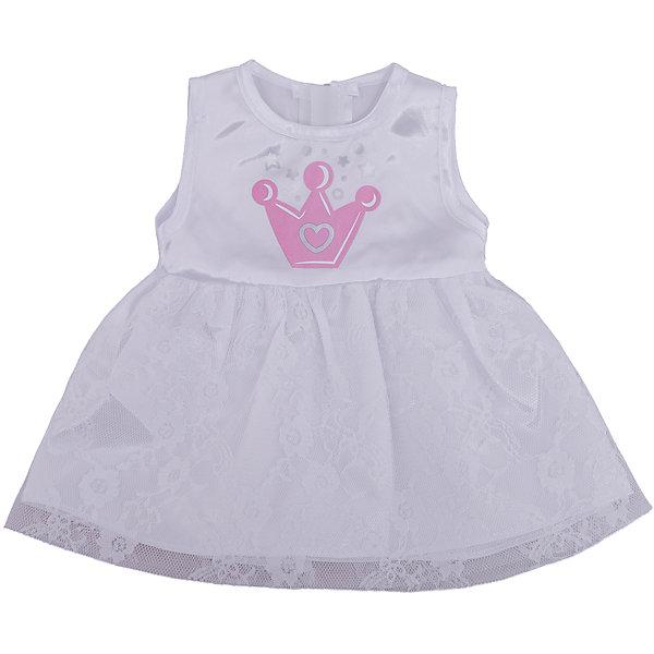 Одежда для куклы 42 см, платье, Mary PoppinsОдежда для кукол<br>Одежда для куклы 42 см, платье, Mary Poppins.<br><br>Характеристики:<br><br>• Комплектация: платье, вешалка<br>• Высота куклы: 38-42 см.<br>• Материал: текстиль<br>• Цвет: белый<br>• Упаковка: пакет<br>• Уход: стирка в стиральной машине при температуре 30 ?С<br><br>Куклы тоже любят менять наряды! И для них создается стильная и модная одежда. Это белое платье с принтом в виде короны из эксклюзивной коллекции Корона ТМ Mary Poppins пополнит гардероб куклы высотой 38-42 см. Платье сшито из атласа и сеточки, его легко снимать и одевать. Нарядив свою любимую куклу, девочка сможет взять ее на праздник или же придумать торжество у себя дома.<br><br>Одежду для куклы 42 см, платье, Mary Poppins можно купить в нашем интернет-магазине.<br><br>Ширина мм: 220<br>Глубина мм: 330<br>Высота мм: 10<br>Вес г: 108<br>Возраст от месяцев: 24<br>Возраст до месяцев: 2147483647<br>Пол: Женский<br>Возраст: Детский<br>SKU: 5402772