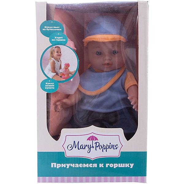 Пупс Пью и писаю, Mary PoppinsКуклы<br>Пупс Пью и писаю, Mary Poppins.<br><br>Характеристики:<br><br>• Комплектация: кукла, горшок, бутылочка, ложка, вилка, тарелка<br>• Высота куклы: 30 см.<br>• Материал: ПВХ, пластмасса, текстиль<br>• Упаковка: картонная коробка открытого типа<br><br>Пупс мальчик торговой марки Mary Poppins с функцией Пью и писаю отлично подойдет для сюжетно-ролевых игр в «дочки-матери». В комплекте с куклой поставляется горшок и бутылочка. Можно напоить пупса из бутылочки водой и посадить на горшок. Пупс одет в симпатичный наряд, состоящий из штанишек, кофточки и кепки, который можно легко снять при необходимости. Кукла имеет реалистичный внешний вид. Куклу можно купать в ванной (тельце у куклы твердое), кормить и укладывать спать. Ручки и ножки пупса подвижны, глазки не закрываются. Пупс поможет Вам приучить вашего малыша к горшку.<br><br>Пупса Пью и писаю, Mary Poppins можно купить в нашем интернет-магазине.<br><br>Ширина мм: 175<br>Глубина мм: 130<br>Высота мм: 290<br>Вес г: 528<br>Возраст от месяцев: 24<br>Возраст до месяцев: 2147483647<br>Пол: Женский<br>Возраст: Детский<br>SKU: 5402777