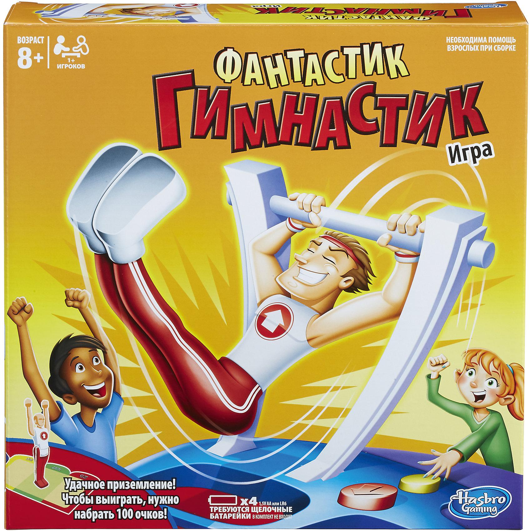 Игра Фантастик-Гимнастик, HasbroИгры для развлечений<br>Игра Фантастик-Гимнастик, Hasbro.<br><br>Характеристика: <br><br>• Материал: пластик, картон. <br>• Размер упаковки: 27х7х27 см.<br>• В комплекте: <br>• Возраст: от 8 лет. <br>• Количество игроков: от 1. <br>• Элемент питания: 4 АА батарейки (не входят в комплект).<br>• Развивает внимание. <br><br>Почувствуй себя настоящим спортсменом вместе с этой увлекательной игрой от Hasbro! Прими участие в соревнованиях по гимнастике. Для начала собери турник и закрепи спортсмена на перекладине. Жми на желтую кнопку, чтобы раскрутить фигурку, а теперь выбери нужный момент и нажимай на красную кнопку. Если гимнаст приземлится на мат на ноги и не упадет - ты победитель.<br><br>Игру Фантастик-Гимнастик, Hasbro, можно купить в нашем интернет-магазине.<br><br>Ширина мм: 64<br>Глубина мм: 267<br>Высота мм: 267<br>Вес г: 760<br>Возраст от месяцев: 96<br>Возраст до месяцев: 168<br>Пол: Унисекс<br>Возраст: Детский<br>SKU: 5405116