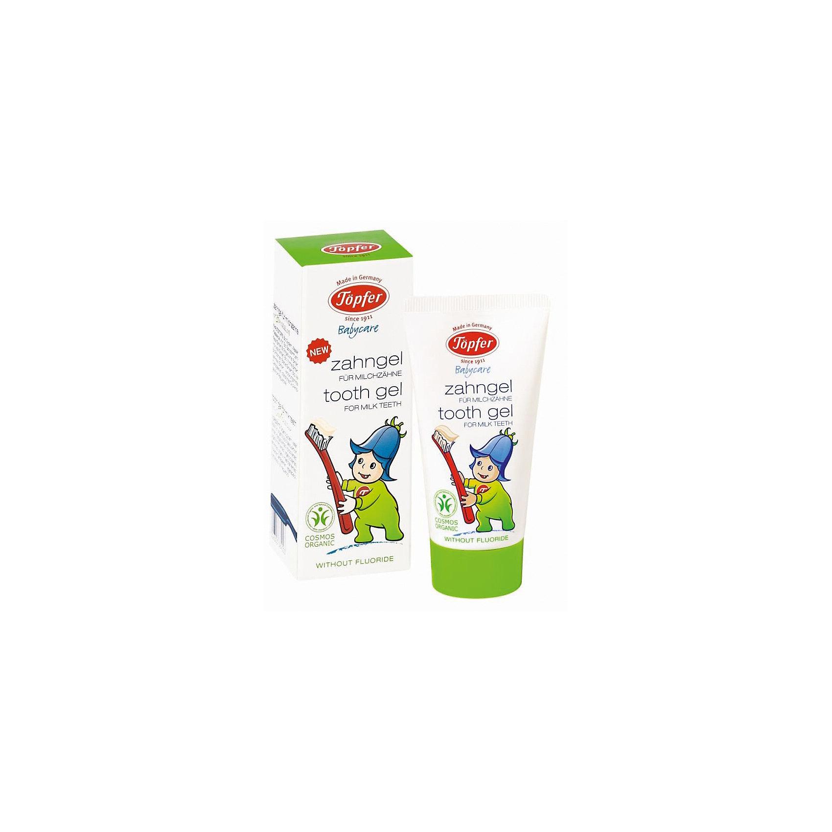 Зубная паста для молочных зубов, 50мл., TopferЗубные пасты<br>Topfer Зубная паста для молочных зубов 50 мл.<br><br>Характеристики:<br><br>• объём: 50мл.<br>• особенности: для детей, натуральные компоненты<br>• для детей в возрасте: от 4 месяцев до 7 лет<br>• страна производитель: Германия<br><br>Более 100 лет немецкая компания натуральной косметики Topfer (Топфер) заботится о малышах, будущих мамах и также природе. Первая в Европе зубная паста для детей с максимальным процентом органических ингридиентов, 60 процентов. В формулу зубной пасты не входят фторы, консерванты, красители или ненатуральные ароматизаторы. <br><br>С помощью травяных экстрактов зубная паста обладает антисептическими, противовоспаляющими, заживляющими, успокаивающими и не только свойствами. Благодаря ксилитолу снижается риск появления кариеса, паста обладает легким натуральным вкусом. В составе нет ментола или фтора, поэтому паста безопасна при проглатывании. Рекомендуется чистить зубки малыша один раз в день на первом году жизни и два со второго года. Вы полюбите чистить зубки с серией средств для детей от Topfer (Топфер)! <br><br>Зубную пасту для молочных зубов 50 мл. Topfer можно купить в нашем интернет-магазине<br><br>Ширина мм: 250<br>Глубина мм: 100<br>Высота мм: 250<br>Вес г: 50<br>Возраст от месяцев: 36<br>Возраст до месяцев: 84<br>Пол: Унисекс<br>Возраст: Детский<br>SKU: 5407656