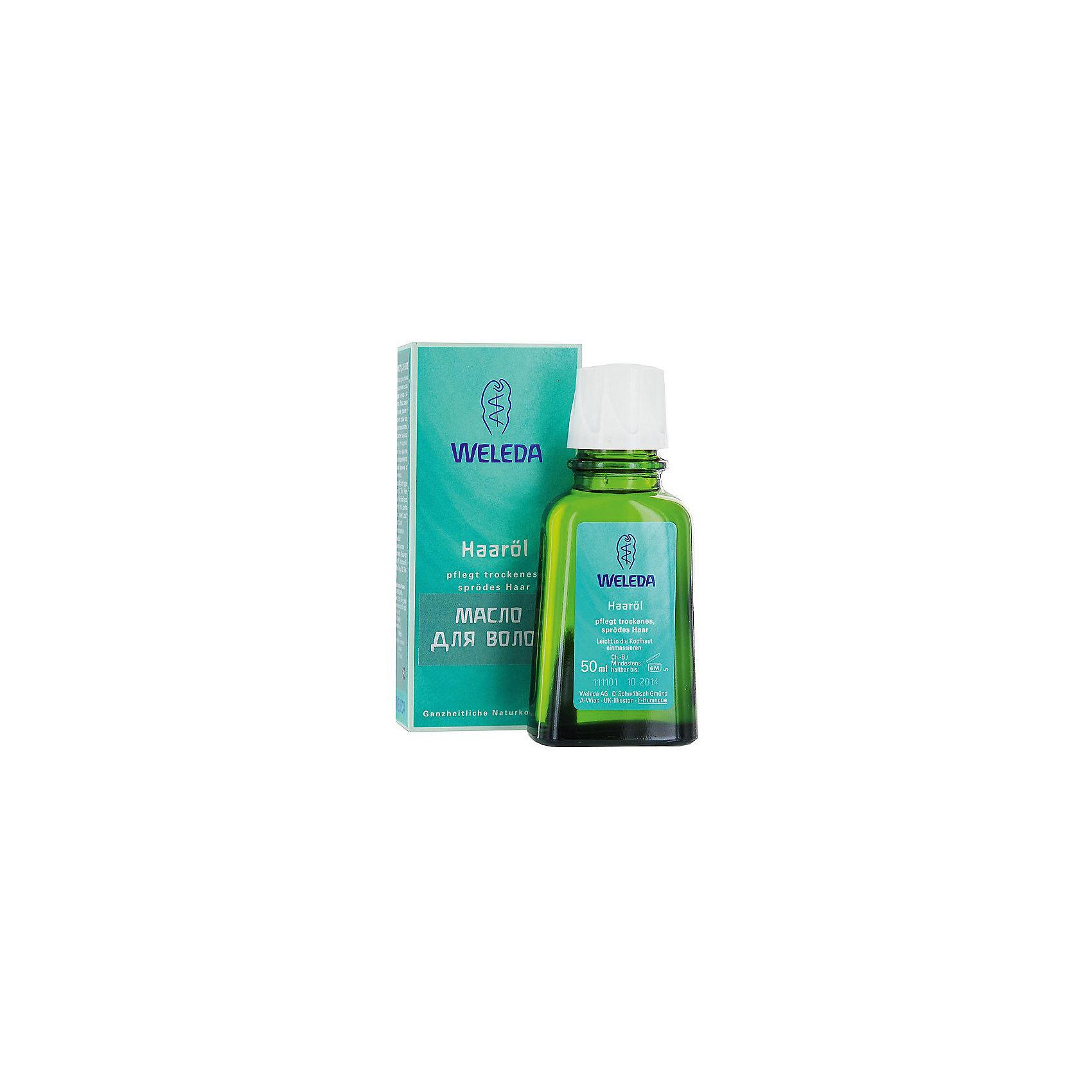 Масло для волос восстановление секущихся концов и уход за кожей головы 50 мл, WeledaМасло, лосьон<br>Заботится и защищает кожу сосков и ареолы от раздражения и трещин во время и после кормления грудью.<br><br>Содержит огранический экстракт календулы, который оказывает противовоспалительное и ранозаживляющее действие. Не требует обязательного смывания при кормлении грудью, поскольку состав крема абсолютно безвреден для ребенка. Обладает нейтральным вкусом и запахом.<br><br> <br><br>без консервантов <br>без красителей <br>не содержит отдушек <br>не содержит ПЭГ <br>не используется сырье животного происхождения<br>в составе нет компонент на основе минеральных масел<br>96 % всех ингредиентов органические. COSMOS ORGANIC сертификат требует 20 % всех ингредиентов (в том числе вода и минералы) были органическими<br> <br><br>Если более 95% всех ингредиентов (включая воду и минералы) являются органическими, то продукт можно назвать органическим<br><br> <br><br>Состав<br><br>Растительное масло из семян рапса*, гидрогенизирован-ное растительное масло, экстракт цветов календулы*, токоферол, масло семян подсолнечника*. * выращены по методам сертифицированного органического земледелия<br><br>Способ применения<br><br>После каждого кормле-ния грудью, просушите кожу соска и ареолы чистой салфеткой и аккуратно нанесите тонкий слой крема. Используйте вкладыши в бюстгальтер, так как необходимо, чтобы кожа сосков оставалась сухой, в том числе и для последующего нанесения крема. Не обязательно смывать крем при очередном кормлении грудью.<br><br>Ширина мм: 250<br>Глубина мм: 100<br>Высота мм: 250<br>Вес г: 50<br>Возраст от месяцев: 216<br>Возраст до месяцев: 1188<br>Пол: Унисекс<br>Возраст: Детский<br>SKU: 5407676