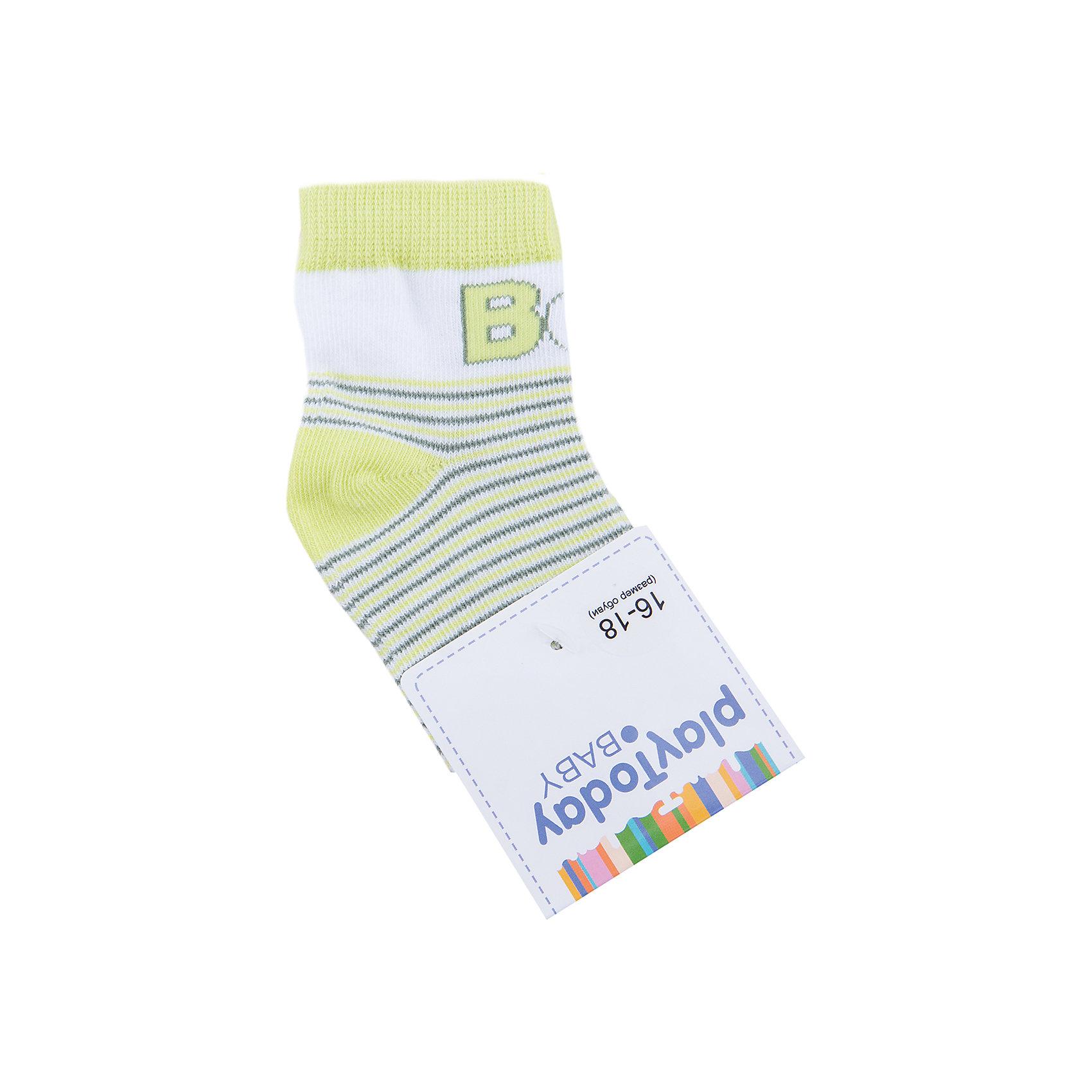 Носки для мальчика PlayTodayНоски для мальчика PlayToday<br>Носки очень мягкие, из качественных материалов, приятны к телу и не сковывают движений. Хорошо пропускают воздух, тем самым позволяя коже дышать.  Даже частые стирки, при условии соблюдений рекомендаций по уходу, не изменят ни форму, ни цвет изделий.Преимущества: Мягкие, выполненные из натуральных материалов, приятны к телу, не сковывают движенийХорошо пропускают воздух, позволяя тем самым коже дышатьДаже частые стирки, при условии соблюдений рекомендаций по уходу, не изменят ни форму, ни цвет изделия<br>Состав:<br>75% хлопок, 22% нейлон, 3% эластан<br><br>Ширина мм: 87<br>Глубина мм: 10<br>Высота мм: 105<br>Вес г: 115<br>Цвет: разноцветный<br>Возраст от месяцев: 12<br>Возраст до месяцев: 24<br>Пол: Мужской<br>Возраст: Детский<br>Размер: 12,11<br>SKU: 5407926