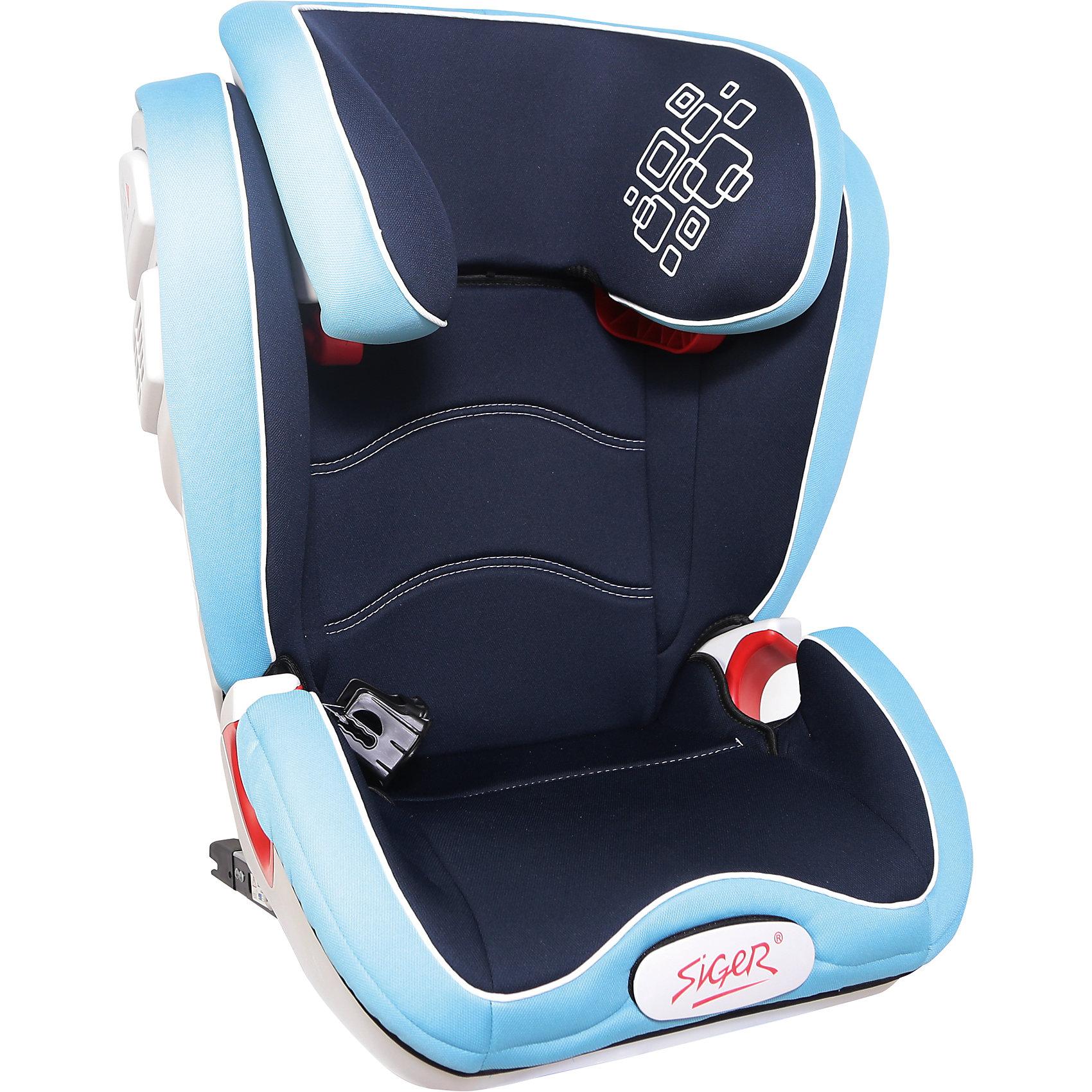 Автокресло Siger Олимп FIX 15-36 кг, синийГруппа 2-3 (От 15 до 36 кг)<br>Характеристики:<br><br>• группа: 2/3;<br>• вес ребенка: 15-36 кг;<br>• возраст ребенка: от 3 до 12 лет;<br>• способ крепления: Isofix;<br>• способ установки: по ходу движения автомобиля;<br>• усиленный каркас;<br>• подголовник регулируется по высоте;<br>• анатомическая форма кресла;<br>• посадочное место увеличено;<br>• имеется специальный фиксатор, который контролирует прохождение ремня;<br>• дополнительная защита от боковых ударов;<br>• перфорированная ткань в области спины;<br>• чехол снимается и стирается при температуре 30 градусов;<br>• материал: пластик, полиэстер;<br>• размер автокресла: 43,3х51,7х63,4 см;<br>• вес автокресла: 8,3 кг.<br><br>Автокресло группы 2-3 предназначено для детей в возрасте от 3 до 12 лет. Автокресло устанавливается на заднем сидении автомобиля лицом по ходу движения автомобиля, крепится с помощью системы Изофикс. Анатомическая форма кресла, увеличенное посадочное место, дополнительная защита в области головы и шеи. Подголовник регулируется - высота подбирается в зависимости от роста ребенка. <br><br>Автокресло Олимп FIX 15-36 кг., SIGER, цвет синий можно купить в нашем интернет-магазине.<br><br>Ширина мм: 430<br>Глубина мм: 511<br>Высота мм: 631<br>Вес г: 8300<br>Возраст от месяцев: 36<br>Возраст до месяцев: 144<br>Пол: Мужской<br>Возраст: Детский<br>SKU: 5409377
