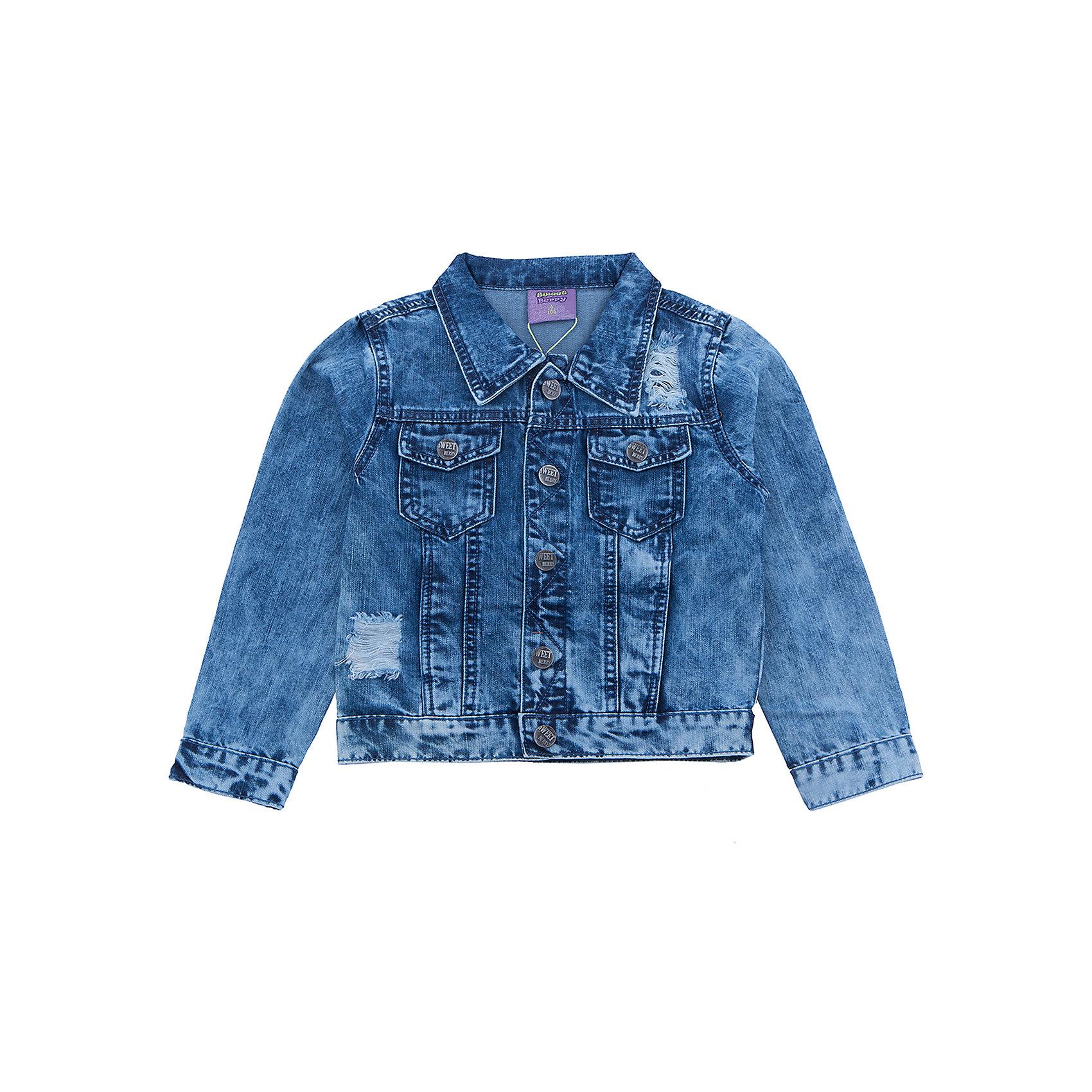 Куртка джинсовая для мальчика Sweet BerryДжинсовая одежда<br>Джинсовая куртка  для мальчика с оригинальной варкой. Декорированна потертостями и эффектом рваной джинсы. Куртка застегивается на кнопки, спереди два накладных кармана. Воротник отложной.<br>Состав:<br>100%хлопок<br><br>Ширина мм: 356<br>Глубина мм: 10<br>Высота мм: 245<br>Вес г: 519<br>Цвет: синий<br>Возраст от месяцев: 36<br>Возраст до месяцев: 48<br>Пол: Мужской<br>Возраст: Детский<br>Размер: 104,98,110,116,122,128<br>SKU: 5410208
