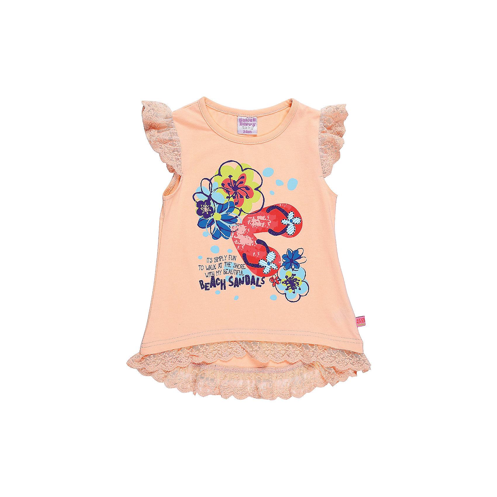 Футболка для девочки Sweet BerryФутболки, топы<br>Трикотажная футболка для девочки с ассиметричным низом. Рукава Декорированые кружевом. На полочке красивая цветочная аппликация.<br>Состав:<br>95%хлопок 5%эластан<br><br>Ширина мм: 199<br>Глубина мм: 10<br>Высота мм: 161<br>Вес г: 151<br>Цвет: оранжевый<br>Возраст от месяцев: 12<br>Возраст до месяцев: 15<br>Пол: Женский<br>Возраст: Детский<br>Размер: 80,86,92,98<br>SKU: 5410873