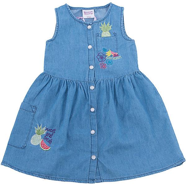 Сарафан джинсовый для девочки Sweet BerryПлатья<br>Модный сарафан для девочки из тонкой хлопковой ткани под джинсу. Декорирован вышивкой и двумя карманами. Застежка- кнопки.<br>Состав:<br>100%хлопок<br><br>Ширина мм: 236<br>Глубина мм: 16<br>Высота мм: 184<br>Вес г: 177<br>Цвет: голубой<br>Возраст от месяцев: 12<br>Возраст до месяцев: 15<br>Пол: Женский<br>Возраст: Детский<br>Размер: 80,86,92,98<br>SKU: 5410949