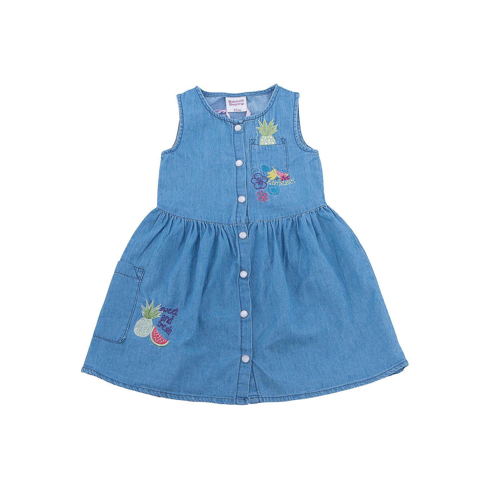 Сарафан джинсовый для девочки Sweet BerryДжинсовая одежда<br>Модный сарафан для девочки из тонкой хлопковой ткани под джинсу. Декорирован вышивкой и двумя карманами. Застежка- кнопки.<br>Состав:<br>100%хлопок<br><br>Ширина мм: 236<br>Глубина мм: 16<br>Высота мм: 184<br>Вес г: 177<br>Цвет: голубой<br>Возраст от месяцев: 12<br>Возраст до месяцев: 15<br>Пол: Женский<br>Возраст: Детский<br>Размер: 80,86,92,98<br>SKU: 5410949