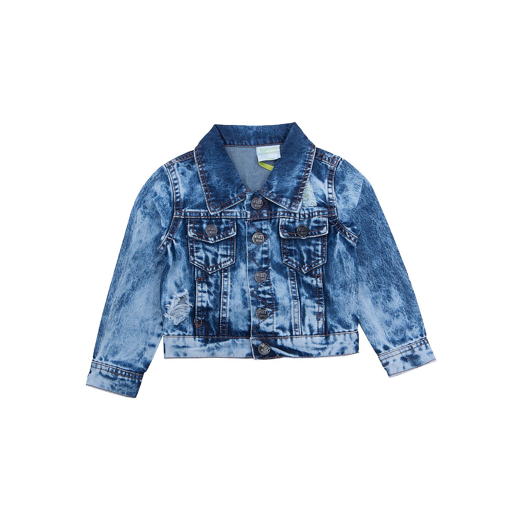Куртка джинсовая для мальчика Sweet BerryДжинсовая куртка  для мальчика с оригинальной варкой. Декорирована потертостями и эффектом рваной джинсы. Куртка застегивается на кнопки, спереди два накладных кармана. Воротник отложной.<br>Состав:<br>100%хлопок<br><br>Ширина мм: 356<br>Глубина мм: 10<br>Высота мм: 245<br>Вес г: 519<br>Цвет: синий<br>Возраст от месяцев: 12<br>Возраст до месяцев: 15<br>Пол: Мужской<br>Возраст: Детский<br>Размер: 80,86,92,98<br>SKU: 5411705