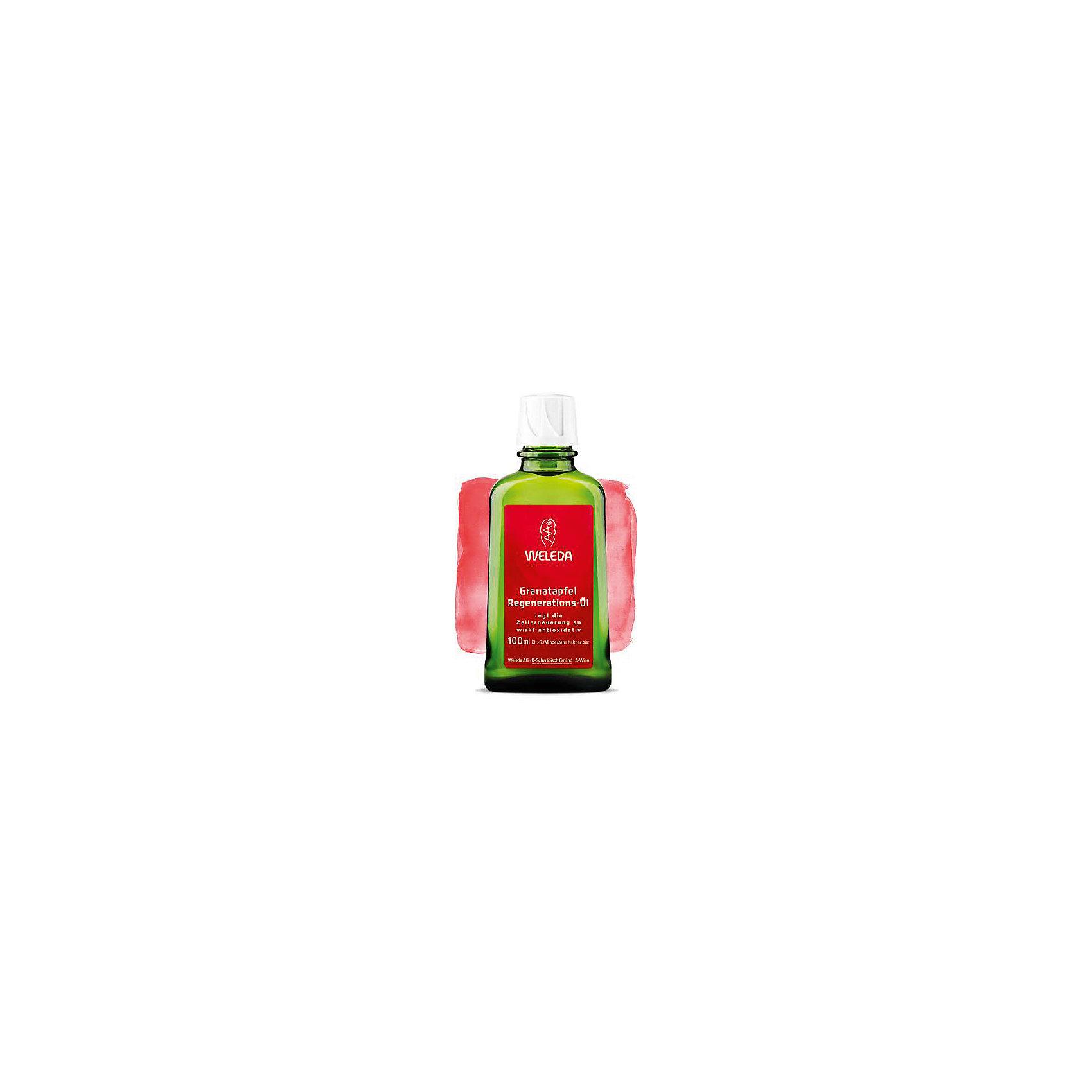 Масло гранатовое восстанавливающее для тела 100мл, WeledaСредства для ухода<br>Масло гранатовое восстанавливающее для тела 100 мл, Weleda<br><br>Характеристики:<br><br>• объём: 100 мл.<br>• особенности: активизирует и восстанавливает<br>• состав: Масла жожоба, Кунжута, подсолнечника, зародышей пшеницы, ореха макадамии, гранатовых косточек, Экстракты семян проса, лепестков подсолнечника, Лимонен*, Неомыляемая фракция масла плодов оливы, ароматическая композиция из натуральных эфирных масел, Линалоол*1 Цитронеллол* Гераниол* Цитраль* Эвгенол* Кумарин* Фарнезол* (*на основе концентрата натуральных масел)<br>• для мам<br>• страна производитель: Германия<br><br>Более 75 лет швейцарская компания натуральной косметики Weleda (Веледа) заботится о малышах, будущих мамах и природе. Масло гранатовое Weleda (Веледа) – это чистая, натуральная формула, которая регенерирует клетки кожи и активизирует их работу, настраивая на самостоятельное восстановление и питание. Специальные свойства ценных масел придают коже гладкости, делая ее бархатной и упругой. Средства с гранатом лидируют в категории ухода за зрелой кожей, а ароматные терпкие эфирные масла придают маслу роскошный запах. <br><br>Натуральные компоненты благотворно воздействуют на кожу, подтягивая её при ежедневном использовании. Природные компоненты состава масла не провоцируют аллергию, его формула проверена дерматологами и не провоцирует раздражения. Специальный флакон из непрозрачного стекла сохраняет свойства масла, а углубления на флаконе предотвращают выскальзывание из рук. Флакон оснащен практичным дозатором. Ощутите бережную заботу с серией масел от Weleda (Веледа)!<br><br>Масло гранатовое восстанавливающее для тела 100мл, Weleda можно купить в нашем интернет-магазине.<br><br>Ширина мм: 250<br>Глубина мм: 100<br>Высота мм: 250<br>Вес г: 100<br>Возраст от месяцев: 216<br>Возраст до месяцев: 1188<br>Пол: Женский<br>Возраст: Детский<br>SKU: 5414507