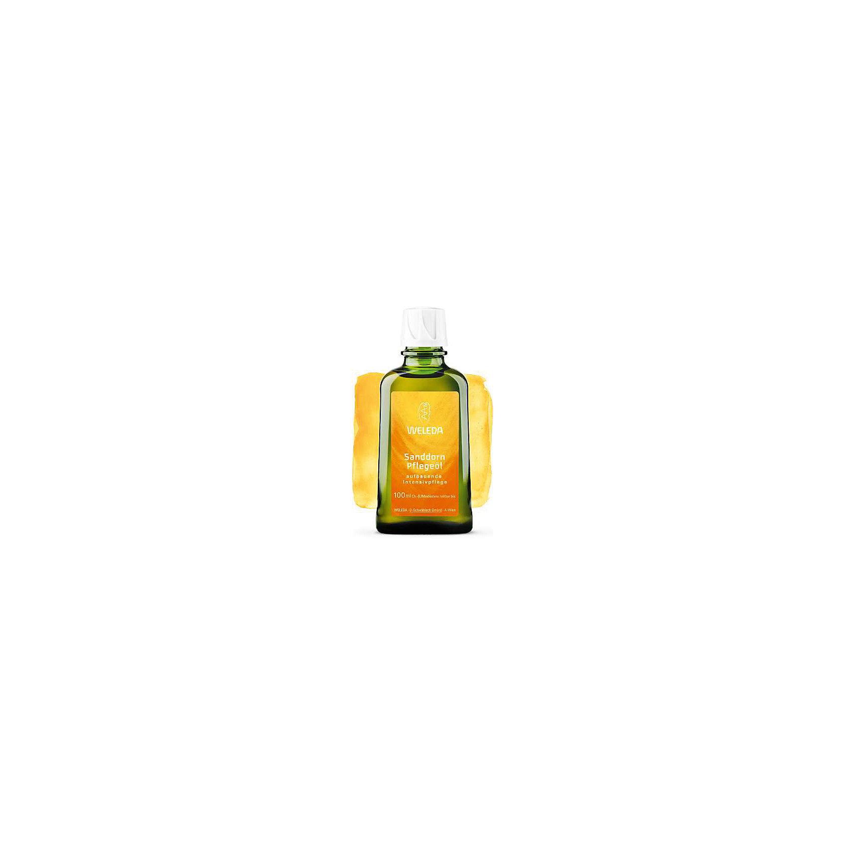 Масло питательное облепиховое 100мл, WeledaМасло, лосьон<br>Масло питательное облепиховое 100мл, Weleda<br><br>Характеристики:<br><br>• объём: 100 мл.<br>• особенности: питает и увлажняет кожу, восстанавливает после загара<br>• состав: облепиховое масло, масло из семян кунжута, ароматическая композиция из натуральных эфирных масел.<br>• для детей и родителей<br>• страна производитель: Германия<br><br>Более 75 лет швейцарская компания натуральной косметики Weleda (Веледа) заботится о малышах, будущих мамах и природе. Масло с облепихой просто необходимо в жаркое солнечное время года и на отдыхе. <br><br>Специальные компоненты и натуральные масла помогают коже восстановиться после загара, также масло можно использовать при ожогах. В состав входят витамины А и Е, масло отлично питает кожу, смягчая ее и придавая упругость. Масло обладает свойствами защиты от ультрафиолетовых лучей и идеально подходит для нанесения на кожу перед использованием солярия. <br><br>Природные компоненты состава масла не провоцируют аллергию, его формула проверена дерматологами и не провоцирует раздражения. Специальный флакон из непрозрачного стекла сохраняет свойства масла, а углубления на флаконе предотвращают выскальзывание из рук. Флакон оснащен практичным дозатором. Ощутите бережную заботу с маслом от Weleda (Веледа)!<br><br>Масло питательное облепиховое 100мл, Weleda можно купить в нашем интернет-магазине.<br><br>Ширина мм: 250<br>Глубина мм: 100<br>Высота мм: 250<br>Вес г: 100<br>Возраст от месяцев: 216<br>Возраст до месяцев: 1188<br>Пол: Унисекс<br>Возраст: Детский<br>SKU: 5414513