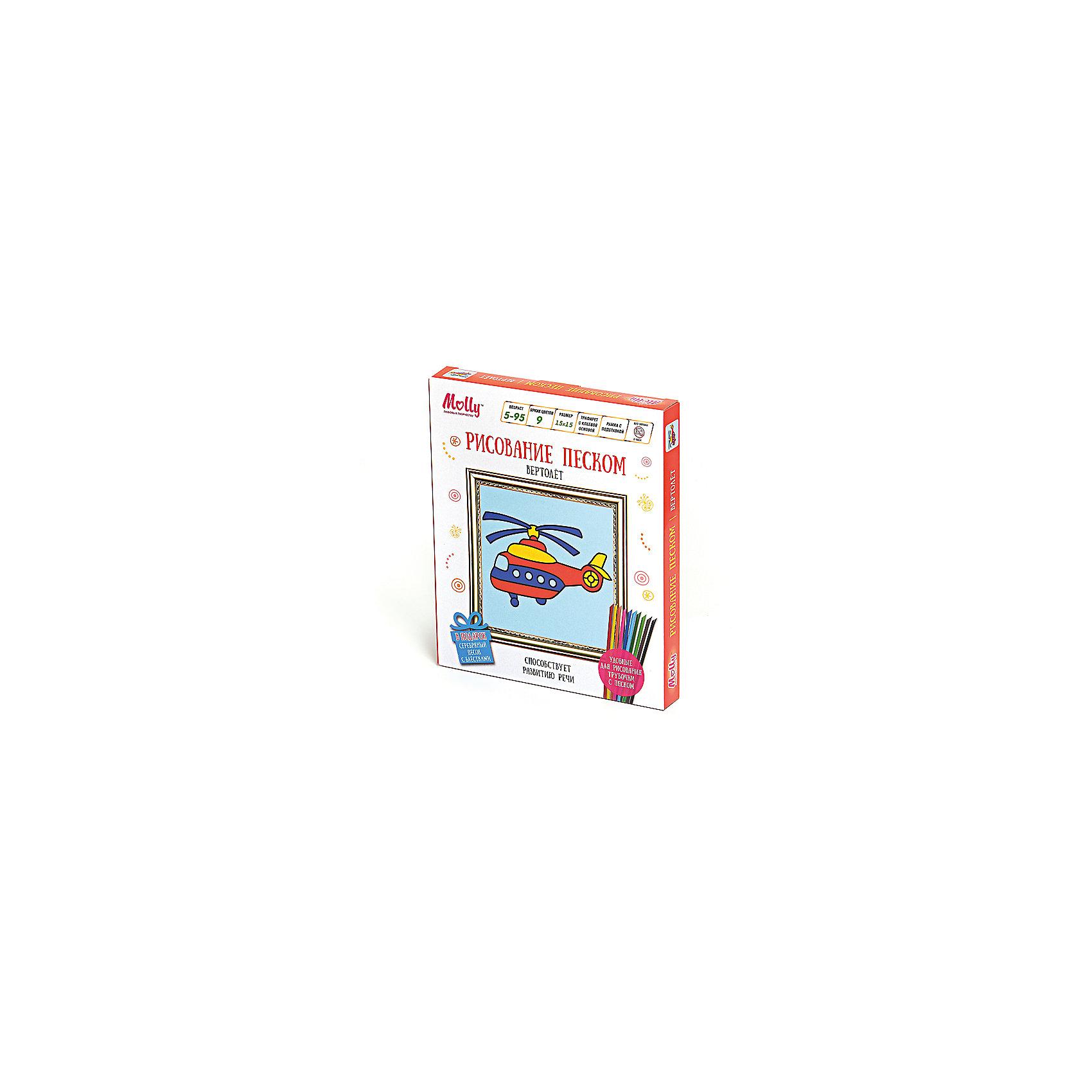Рисование песком ВертолетКартины из песка<br>Характеристики товара:<br><br>• материал упаковки: картон <br>• в комплект входит: холст с клеевой основой и пластиковой рамкой, трубочки с песком – 9 шт<br>• размер холста: 15х15 см<br>• возраст: от 5 лет<br>• вес: 160 г<br>• габариты упаковки: 18,5х2,5х22 см<br>• страна производитель: Китай<br><br>Рисование песком – интересное и необычное занятие. Новые материалы быстро привлекут внимание ребенка, улучшат его мелкую моторику, аккуратность и творческие способности. В наборе есть все необходимое для творчества и подробная инструкция. Материалы, использованные при изготовлении товаров, проходят проверку на качество и соответствие международным требованиям по безопасности.<br><br>Набор Рисование песком Вертолет можно купить в нашем интернет-магазине.<br><br>Ширина мм: 185<br>Глубина мм: 25<br>Высота мм: 220<br>Вес г: 160<br>Возраст от месяцев: 60<br>Возраст до месяцев: 2147483647<br>Пол: Мужской<br>Возраст: Детский<br>SKU: 5417592
