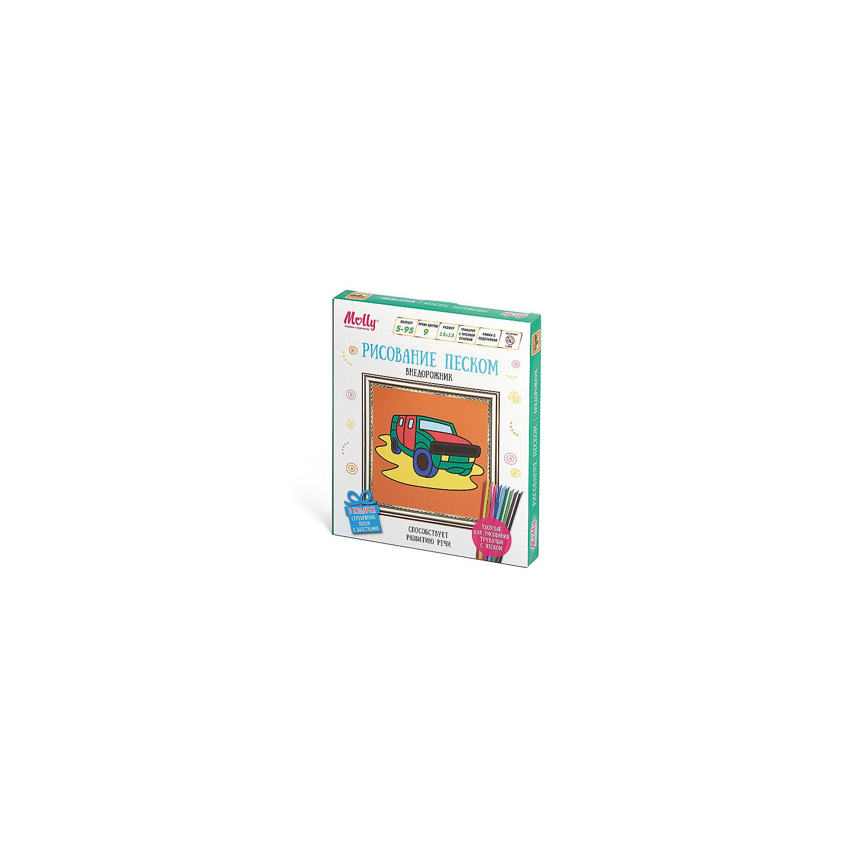 Рисование песком ВнедорожникПесочные картинки<br>Характеристики товара:<br><br>• материал упаковки: картон <br>• в комплект входит: холст с клеевой основой и пластиковой рамкой, трубочки с песком – 9 шт<br>• размер холста: 15х15 см<br>• возраст: от 5 лет<br>• вес: 160 г<br>• габариты упаковки: 18,5х2,5х22 см<br>• страна производитель: Китай<br><br>Рисование песком – интересное и необычное занятие. Новые материалы быстро привлекут внимание ребенка, улучшат его мелкую моторику, аккуратность и творческие способности. В наборе есть все необходимое для творчества и подробная инструкция. Материалы, использованные при изготовлении товаров, проходят проверку на качество и соответствие международным требованиям по безопасности.<br><br>Рисование песком Внедорожник можно купить в нашем интернет-магазине.<br><br>Ширина мм: 185<br>Глубина мм: 25<br>Высота мм: 220<br>Вес г: 160<br>Возраст от месяцев: 60<br>Возраст до месяцев: 2147483647<br>Пол: Мужской<br>Возраст: Детский<br>SKU: 5417600