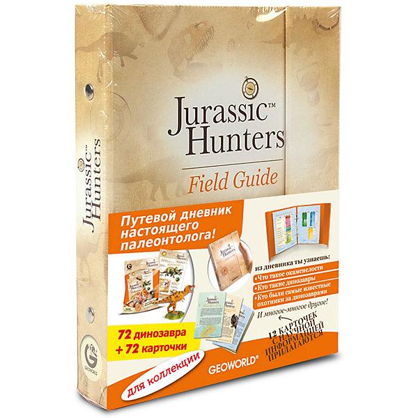 Игровой набор «Дневник Палеонтолога: Jurassic Hunters Starter Kit», GeoworldНаборы для раскопок<br>Характеристики товара:<br><br>• материал: бумага, пластик<br>• возраст: от 4 лет<br>• в комплекте: папка со страницами, буклет, модель динозавра<br>• количество страниц: 12<br>• габариты упаковки: 23х8х41 см<br>• длина игрушки: 34 см<br>• вес: 462 г<br>• страна бренда: Италия<br><br>Игровой набор станет прекрасным подарком для детей, интересующихся археологией и палеонтологией. Красочные страницы ярко оформлены и содержат исключительно научные факты про динозавров. В комплекте идет фигурка динозавра из пластика. Материалы, использованные при изготовлении товаров, проходят проверку на качество и соответствие международным требованиям по безопасности.<br><br>Игровой набор «Дневник Палеонтолога: Jurassic Hunters Starter Kit», от бренда Geoworld можно купить в нашем интернет-магазине.<br><br>Ширина мм: 230<br>Глубина мм: 80<br>Высота мм: 410<br>Вес г: 462<br>Возраст от месяцев: 48<br>Возраст до месяцев: 108<br>Пол: Унисекс<br>Возраст: Детский<br>SKU: 5418987
