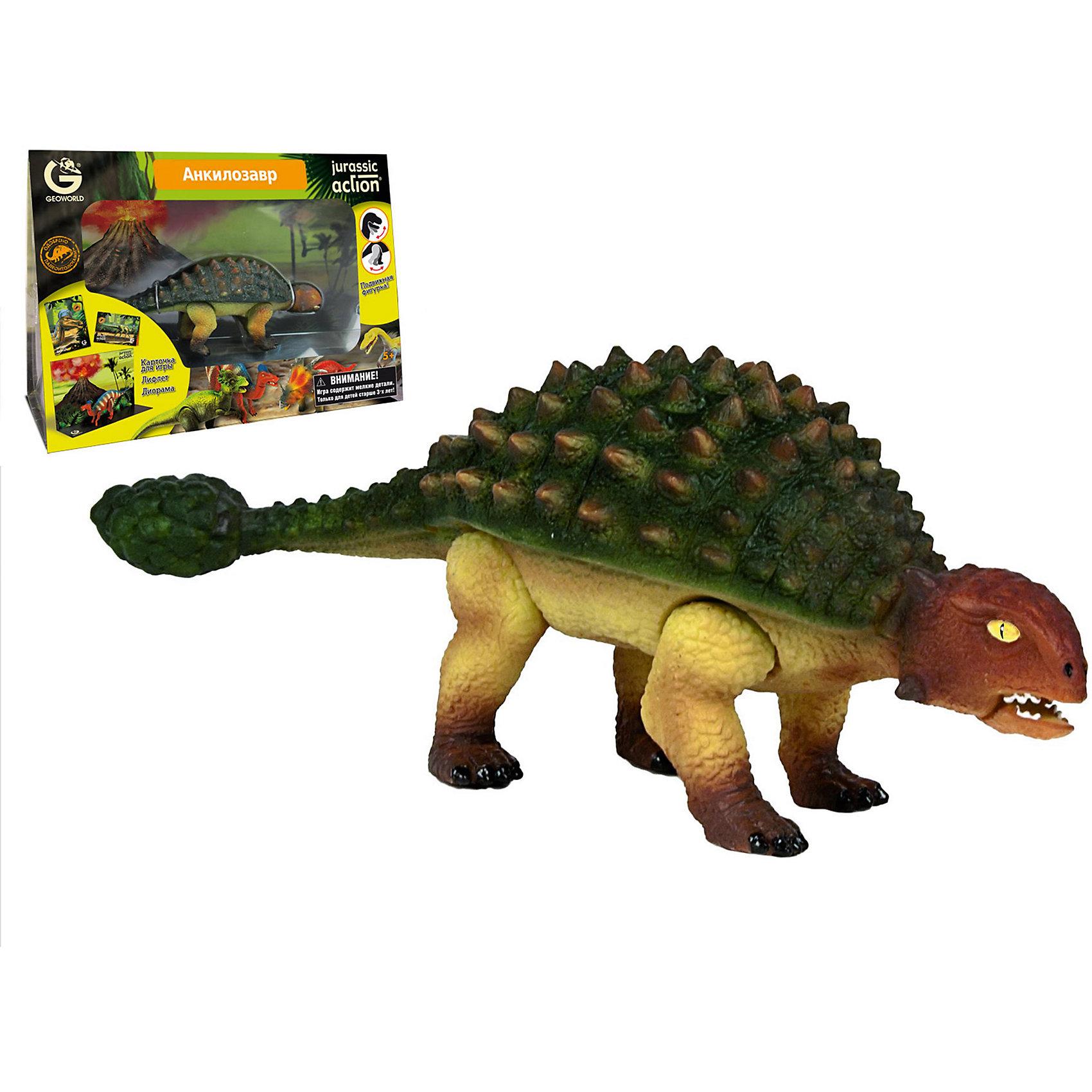 Динозавр Анкилозавр, коллекция Jurassic Action, GeoworldДраконы и динозавры<br>В данном наборе вы найдете реалистичную фигурку анкилозавра, которой можно менять положение лап и головы, а также карточку, описывающую свойства настоящего динозавра, послужившего прототипом фигурки. Из карточки можно узнать много интересной информации, а в дополнение к ней в коробке найдется и буклет, представляющий больше увлекательных фактов о древней рептилии. Фигурка входит в серию Jurassic Action, состоящей из 24 фигурок. Соберите их все!<br>В наборе найдется и диорама, складывающаяся из коробки и показывающая доисторический ландшафт, по которому мог бы гулять анкилозавр.<br>Наборы Geoworld разрабатываются под тщательным руководством ученых-палеонтологов, поэтому, покупая игрушку этого бренда, вы можете быть уверены, что приобретаете качественную вещь с самой точной сопровождающей ее научной информацией.<br><br>Ширина мм: 230<br>Глубина мм: 110<br>Высота мм: 330<br>Вес г: 348<br>Возраст от месяцев: 60<br>Возраст до месяцев: 108<br>Пол: Унисекс<br>Возраст: Детский<br>SKU: 5418999