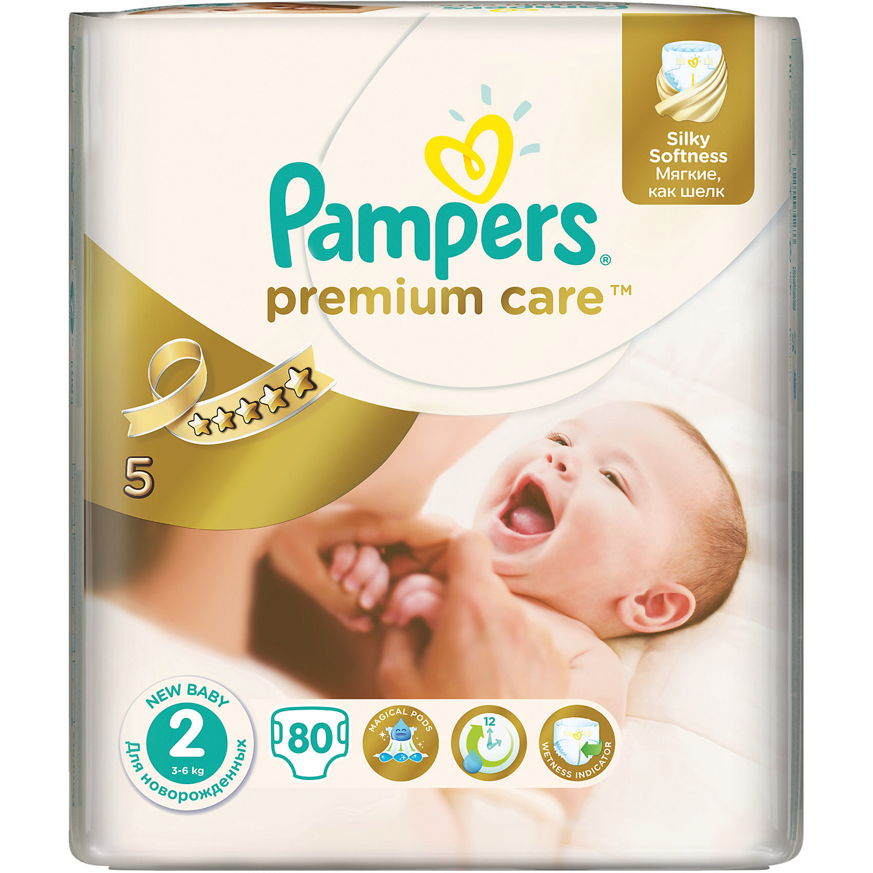 Подгузники Pampers Premium Care, 3-6 кг, 2 размер, 80 шт., Pampers