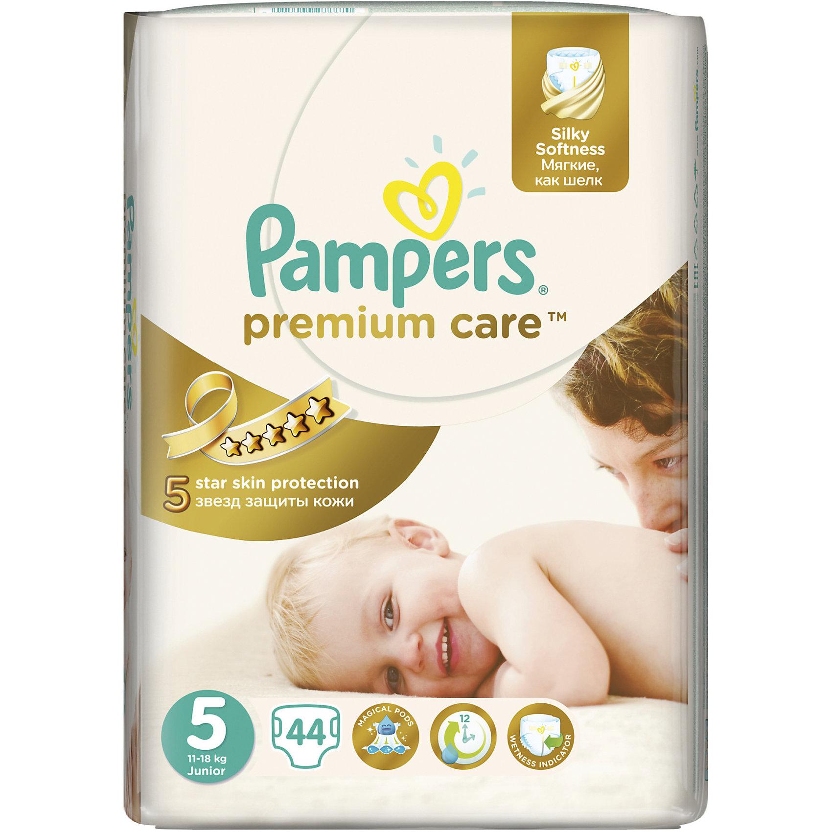 Подгузники Pampers Premium Care, 11-18 кг, 5 размер, 44 шт., PampersПодгузники более 12 кг.<br>Характеристики:<br><br>• Пол: универсальный<br>• Тип подгузника: одноразовый<br>• Коллекция: Premium Care<br>• Предназначение: для использования в любое время суток <br>• Размер: 5<br>• Вес ребенка: от 11 до 18 кг<br>• Количество в упаковке: 44 шт.<br>• Упаковка: пакет<br>• Размер упаковки: 30,5*12*23,1 см<br>• Вес в упаковке: 1 кг 147 г<br>• Эластичные застежки-липучки<br>• Подходят для чувствительной кожи<br>• Индикатор влаги<br>• Дышащие материалы<br>• Повышенные впитывающие свойства<br><br>Подгузники Pampers Premium Care, 11-18 кг, 5 размер, 44 шт., Pampers – это новейшая линейка детских подгузников от Pampers, которая сочетает в себе высокое качество и безопасность материалов, удобство использования и комфорт для нежной кожи малыша. Подгузники предназначены для детей весом до 18 кг. Инновационные технологии и современные материалы обеспечивают этим подгузникам дышащие свойства, что особенно важно для кожи малыша. <br><br>Три впитывающих слоя обеспечивают повышенные впитывающие качества, при этом верхний слой остается сухим и мягким. У подгузников предусмотрена эластичная мягкая резиночка на спинке. Широкие липучки с двух сторон обеспечивают надежную фиксацию. У подгузника предусмотрен индикатор сухости-влажности, полоска, которая по мере наполнения меняет цвет. Подгузник подходит как для мальчиков, так и для девочек. <br><br>Подгузники Pampers Premium Care, 11-18 кг, 5 размер, 44 шт., Pampers можно купить в нашем интернет-магазине.<br><br>Ширина мм: 305<br>Глубина мм: 120<br>Высота мм: 231<br>Вес г: 147<br>Возраст от месяцев: 12<br>Возраст до месяцев: 36<br>Пол: Унисекс<br>Возраст: Детский<br>SKU: 5419027