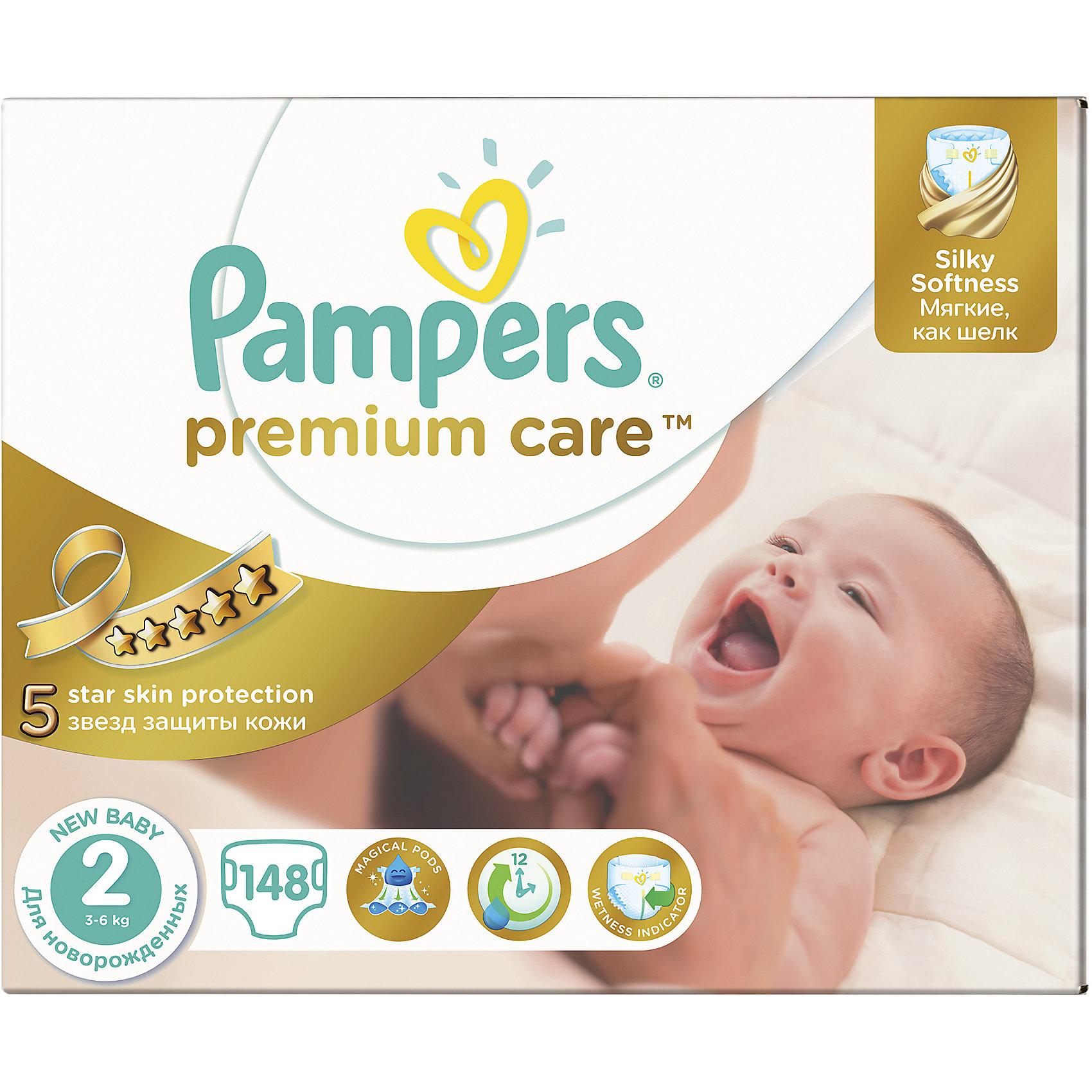 Подгузники Pampers Premium Care, 3-6 кг, 2 размер, 148 шт., PampersХарактеристики:<br><br>• Пол: универсальный<br>• Тип подгузника: одноразовый<br>• Коллекция: Premium Care<br>• Предназначение: для использования в любое время суток <br>• Размер: 2<br>• Вес ребенка: от 3 до 6 кг<br>• Количество в упаковке: 148 шт.<br>• Упаковка: картонная коробка<br>• Размер упаковки: 37,2*23,1*31,1 см<br>• Вес в упаковке: 3 кг 570 г<br>• Специальный вырез для пупка<br>• Эластичные застежки-липучки<br>• Подходят для чувствительной кожи<br>• Индикатор влаги<br>• Дышащие материалы<br>• Повышенные впитывающие свойства<br><br>Подгузники Pampers Premium Care, 3-6 кг, 2 размер, 148 шт., Pampers – это новейшая линейка детских подгузников от Pampers, которая сочетает в себе высокое качество и безопасность материалов, удобство использования и комфорт для нежной кожи малыша. Подгузники предназначены для младенцев весом до 6 кг. Инновационные технологии и современные материалы обеспечивают этим подгузникам дышащие свойства, что особенно важно для кожи малыша. Три впитывающих слоя обеспечивают повышенные впитывающие качества, при этом верхний слой остается сухим и мягким. <br><br>У подгузников предусмотрена эластичная мягкая резиночка на спинке. Спереди имеется выемка для пупка, благодаря чему обеспечивается защита от его травмирования. Широкие липучки с двух сторон обеспечивают надежную фиксацию. У подгузника предусмотрен индикатор сухости-влажности, полоска, которая по мере наполнения меняет цвет. Подгузник подходит как для мальчиков, так и для девочек. <br><br>Подгузники Pampers Premium Care, 3-6 кг, 2 размер, 148 шт., Pampers можно купить в нашем интернет-магазине.<br><br>Ширина мм: 372<br>Глубина мм: 231<br>Высота мм: 311<br>Вес г: 357<br>Возраст от месяцев: 0<br>Возраст до месяцев: 6<br>Пол: Унисекс<br>Возраст: Детский<br>SKU: 5419028