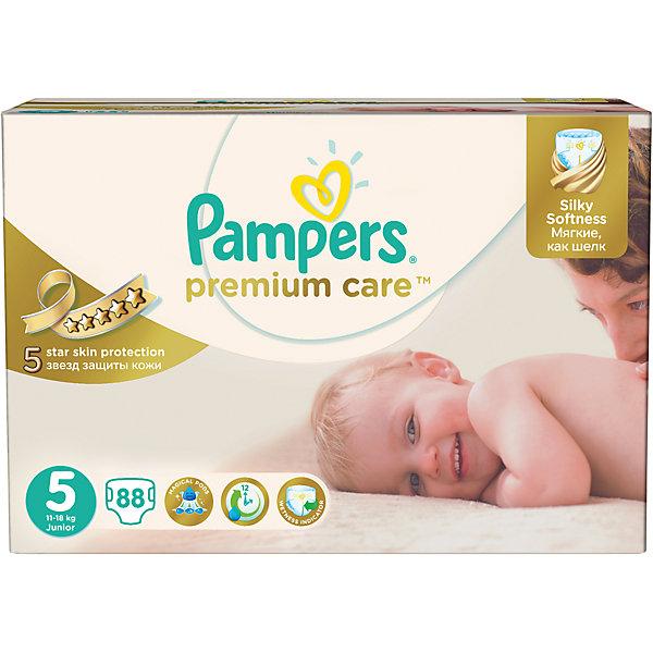 Подгузники Pampers Premium Care, 11-18 кг, 5 размер, 88 шт., PampersПодгузники классические<br>Характеристики:<br><br>• Пол: универсальный<br>• Тип подгузника: одноразовый<br>• Коллекция: Premium Care<br>• Предназначение: для использования в любое время суток <br>• Размер: 5<br>• Вес ребенка: от 11 до 18 кг<br>• Количество в упаковке: 88 шт.<br>• Упаковка: картонная коробка<br>• Размер упаковки: 31,8*24,4*25,8 см<br>• Вес в упаковке: 3 кг 209 г<br>• Эластичные застежки-липучки<br>• Подходят для чувствительной кожи<br>• Индикатор влаги<br>• Дышащие материалы<br>• Повышенные впитывающие свойства<br><br>Подгузники Pampers Premium Care, 11-18 кг, 5 размер, 88 шт., Pampers – это новейшая линейка детских подгузников от Pampers, которая сочетает в себе высокое качество и безопасность материалов, удобство использования и комфорт для нежной кожи малыша. Подгузники предназначены для детей весом до 18 кг. Инновационные технологии и современные материалы обеспечивают этим подгузникам дышащие свойства, что особенно важно для кожи малыша. <br><br>Три впитывающих слоя обеспечивают повышенные впитывающие качества, при этом верхний слой остается сухим и мягким. У подгузников предусмотрена эластичная мягкая резиночка на спинке. Широкие липучки с двух сторон обеспечивают надежную фиксацию. У подгузника предусмотрен индикатор сухости-влажности, полоска, которая по мере наполнения меняет цвет. Подгузник подходит как для мальчиков, так и для девочек. <br><br>Подгузники Pampers Premium Care, 11-18 кг, 5 размер, 88 шт., Pampers можно купить в нашем интернет-магазине.<br>Ширина мм: 318; Глубина мм: 244; Высота мм: 258; Вес г: 3209; Возраст от месяцев: 12; Возраст до месяцев: 36; Пол: Унисекс; Возраст: Детский; SKU: 5419031;