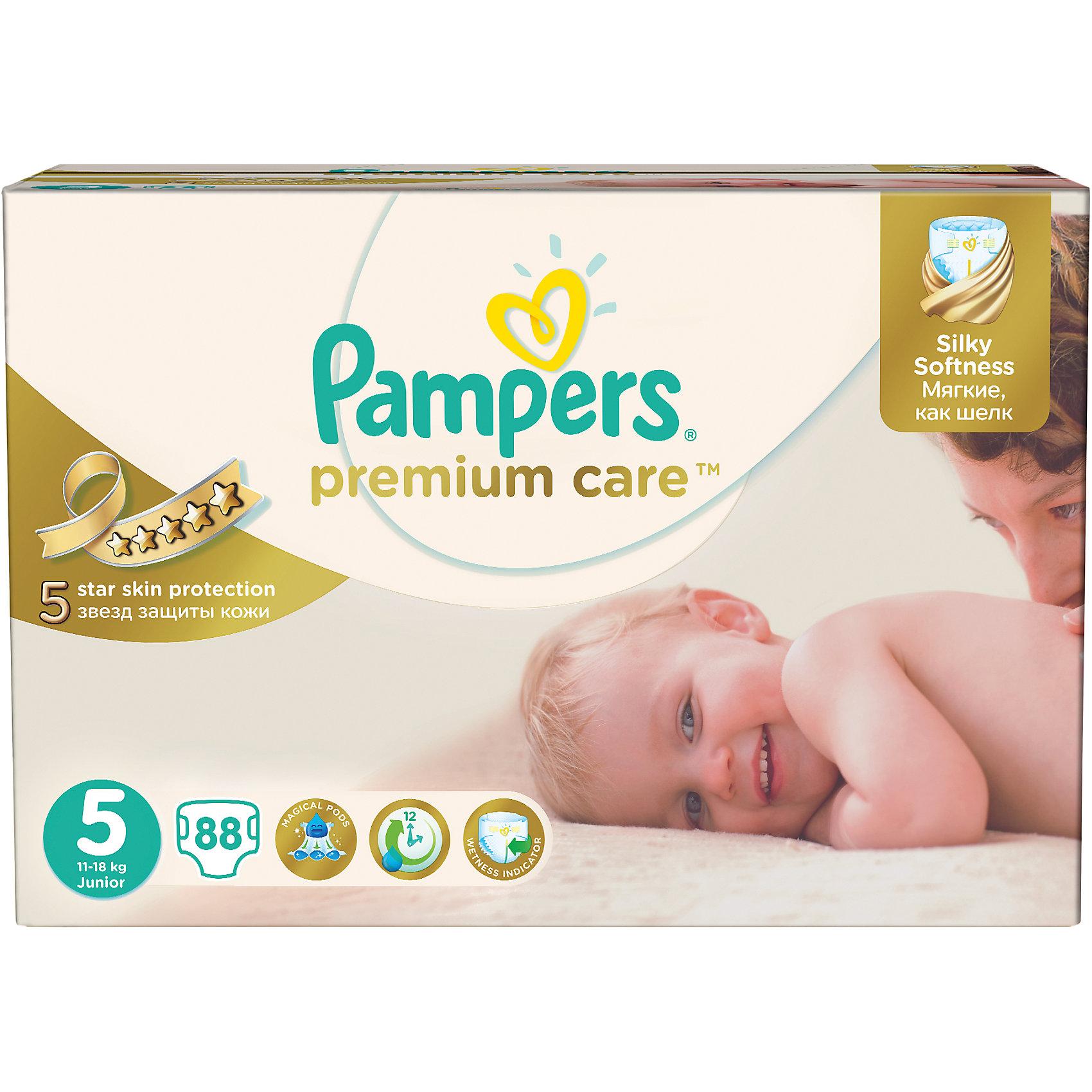 Подгузники Pampers Premium Care, 11-18 кг, 5 размер, 88 шт., PampersПодгузники более 12 кг.<br>Характеристики:<br><br>• Пол: универсальный<br>• Тип подгузника: одноразовый<br>• Коллекция: Premium Care<br>• Предназначение: для использования в любое время суток <br>• Размер: 5<br>• Вес ребенка: от 11 до 18 кг<br>• Количество в упаковке: 88 шт.<br>• Упаковка: картонная коробка<br>• Размер упаковки: 31,8*24,4*25,8 см<br>• Вес в упаковке: 3 кг 209 г<br>• Эластичные застежки-липучки<br>• Подходят для чувствительной кожи<br>• Индикатор влаги<br>• Дышащие материалы<br>• Повышенные впитывающие свойства<br><br>Подгузники Pampers Premium Care, 11-18 кг, 5 размер, 88 шт., Pampers – это новейшая линейка детских подгузников от Pampers, которая сочетает в себе высокое качество и безопасность материалов, удобство использования и комфорт для нежной кожи малыша. Подгузники предназначены для детей весом до 18 кг. Инновационные технологии и современные материалы обеспечивают этим подгузникам дышащие свойства, что особенно важно для кожи малыша. <br><br>Три впитывающих слоя обеспечивают повышенные впитывающие качества, при этом верхний слой остается сухим и мягким. У подгузников предусмотрена эластичная мягкая резиночка на спинке. Широкие липучки с двух сторон обеспечивают надежную фиксацию. У подгузника предусмотрен индикатор сухости-влажности, полоска, которая по мере наполнения меняет цвет. Подгузник подходит как для мальчиков, так и для девочек. <br><br>Подгузники Pampers Premium Care, 11-18 кг, 5 размер, 88 шт., Pampers можно купить в нашем интернет-магазине.<br><br>Ширина мм: 318<br>Глубина мм: 244<br>Высота мм: 258<br>Вес г: 3209<br>Возраст от месяцев: 12<br>Возраст до месяцев: 36<br>Пол: Унисекс<br>Возраст: Детский<br>SKU: 5419031