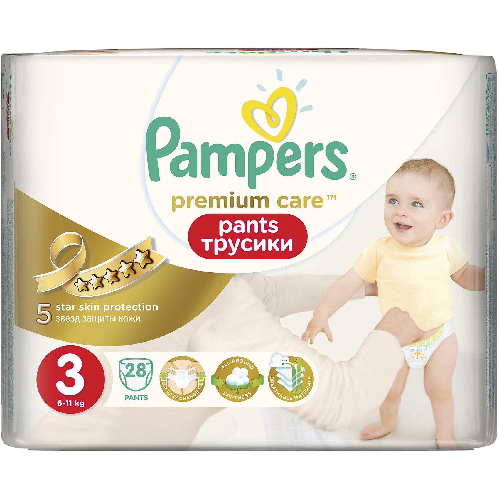 Трусики Pampers Premium Care Pants, 6-11кг, размер 3, 28 шт., PampersПодгузники 5-12 кг.<br>Характеристики:<br><br>• Вид подгузника: трусики<br>• Пол: универсальный<br>• Тип подгузника: одноразовый<br>• Коллекция: Premium Care<br>• Предназначение: для использования в любое время суток <br>• Размер: 3<br>• Вес ребенка: от 6 до 11 кг<br>• Количество в упаковке: 28 шт.<br>• Упаковка: пакет<br>• Размер упаковки: 27,6*14,3*21 см<br>• Вес в упаковке: 750 г<br>• Наружные боковые швы<br>• Подходят для чувствительной кожи<br>• Индикатор влаги<br>• Дышащие материалы<br>• Повышенные впитывающие свойства<br><br>Трусики Pampers Premium Care Pants, 6-11кг, размер 3, 28 шт., Pampers – это новейшая линейка детских подгузников от Pampers, которая сочетает в себе высокое качество и безопасность материалов, удобство использования и комфорт для нежной кожи малыша. Подгузники выполнены в виде трусиков и предназначены для детей весом до 11 кг. Инновационные технологии и современные материалы обеспечивают этим подгузникам дышащие свойства, что особенно важно для кожи малыша. <br><br>Три впитывающих слоя обеспечивают повышенные впитывающие качества, при этом верхний слой остается сухим и мягким. У трусиков предусмотрена эластичная мягкая резиночка на спинке и манжеты на ножках, что защищает от протекания. У изделия имеется индикатор сухости-влажности: полоска, которая по мере наполнения меняет цвет. Боковые наружные швы не натирают нежную кожу малыша, легко разрываются при смене трусиков. Сзади имеется клейкая лента, которая позволяет зафиксировать свернутые после использования трусики. Трусики подходит как для мальчиков, так и для девочек. <br><br>Трусики Pampers Premium Care Pants, 6-11кг, размер 3, 28 шт., Pampers можно купить в нашем интернет-магазине.<br><br>Ширина мм: 267<br>Глубина мм: 143<br>Высота мм: 210<br>Вес г: 75<br>Возраст от месяцев: 3<br>Возраст до месяцев: 12<br>Пол: Унисекс<br>Возраст: Детский<br>SKU: 5419032