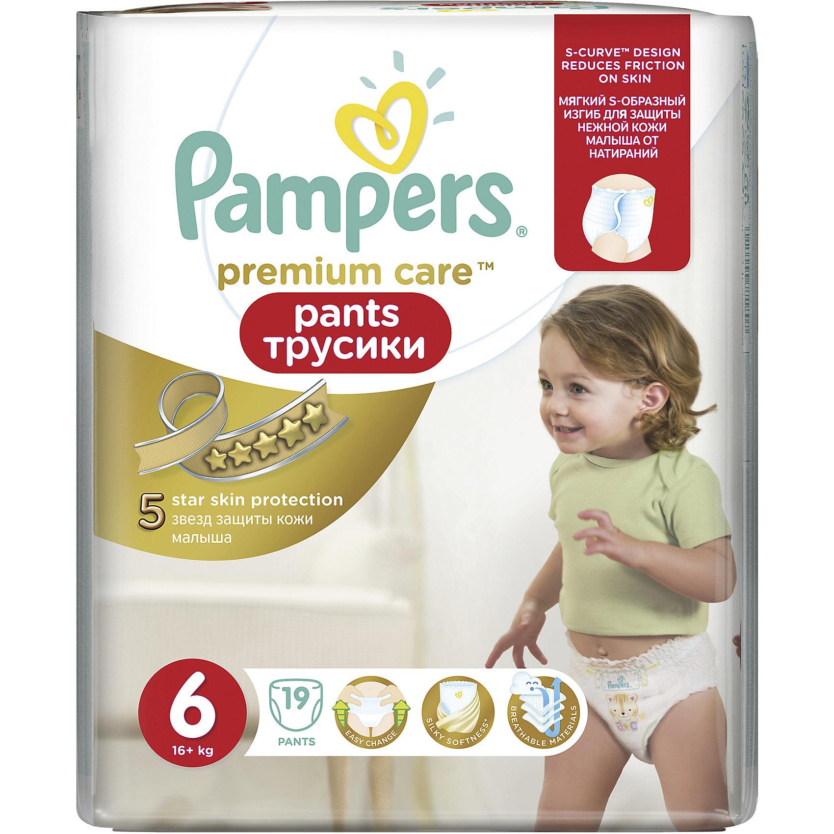 Трусики Pampers Premium Care Pants, 16кг+, размер 6, 19 шт., PampersТрусики-подгузники<br>Характеристики:<br><br>• Вид подгузника: трусики<br>• Пол: универсальный<br>• Тип подгузника: одноразовый<br>• Коллекция: Premium Care<br>• Предназначение: для использования в любое время суток <br>• Размер: 6<br>• Вес ребенка: 16+ кг<br>• Количество в упаковке: 18 шт.<br>• Упаковка: пакет<br>• Размер упаковки: 20,5*14,9*24,5 см<br>• Вес в упаковке: 783 г<br>• Наружные боковые швы<br>• Подходят для чувствительной кожи<br>• Индикатор влаги<br>• Дышащие материалы<br>• Повышенные впитывающие свойства<br><br>Трусики Pampers Premium Care Pants, 16+ кг, размер 6, 18 шт., Pampers – это новейшая линейка детских подгузников от Pampers, которая сочетает в себе высокое качество и безопасность материалов, удобство использования и комфорт для нежной кожи малыша. Подгузники выполнены в виде трусиков и предназначены для детей весом до 18 кг. Инновационные технологии и современные материалы обеспечивают этим подгузникам Дышащие свойства, что особенно важно для кожи малыша. <br><br>Три впитывающих слоя обеспечивают повышенные впитывающие качества, при этом верхний слой остается сухим и мягким. У трусиков предусмотрена эластичная мягкая резиночка на спинке и манжеты на ножках, что защищает от протекания. У изделия имеется индикатор сухости-влажности: полоска, которая по мере наполнения меняет цвет. Боковые наружные швы не натирают нежную кожу малыша, легко разрываются при смене трусиков. Сзади имеется клейкая лента, которая позволяет зафиксировать свернутые после использования трусики. Трусики подходит как для мальчиков, так и для девочек. <br><br>Трусики Pampers Premium Care Pants, 16+ кг, размер 6, 18 шт., Pampers можно купить в нашем интернет-магазине.<br><br>Ширина мм: 205<br>Глубина мм: 145<br>Высота мм: 245<br>Вес г: 783<br>Возраст от месяцев: 12<br>Возраст до месяцев: 36<br>Пол: Унисекс<br>Возраст: Детский<br>SKU: 5419035