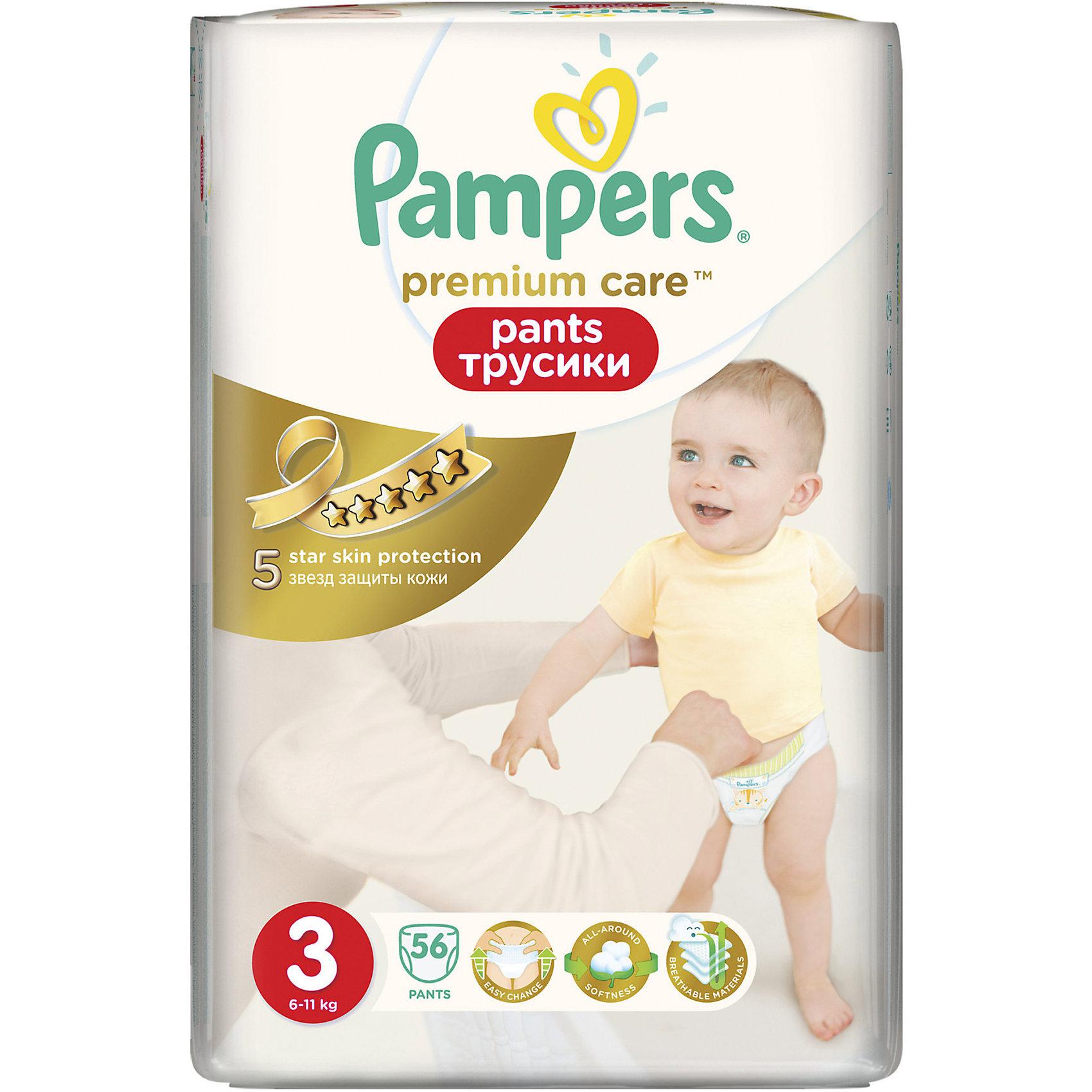 Трусики Pampers Premium Care Pants, 6-11кг, размер 3, 56 шт., PampersТрусики-подгузники<br>Характеристики:<br><br>• Вид подгузника: трусики<br>• Пол: универсальный<br>• Тип подгузника: одноразовый<br>• Коллекция: Premium Care<br>• Предназначение: для использования в любое время суток <br>• Размер: 3<br>• Вес ребенка: от 6 до 11 кг<br>• Количество в упаковке: 56 шт.<br>• Упаковка: пакет<br>• Размер упаковки: 26,5*14,3*42 см<br>• Вес в упаковке: 1 кг 495 г<br>• Наружные боковые швы<br>• Подходят для чувствительной кожи<br>• Индикатор влаги<br>• Дышащие материалы<br>• Повышенные впитывающие свойства<br><br>Трусики Pampers Premium Care Pants, 6-11 кг, размер 3, 56 шт., Pampers – это новейшая линейка детских подгузников от Pampers, которая сочетает в себе высокое качество и безопасность материалов, удобство использования и комфорт для нежной кожи малыша. Подгузники выполнены в виде трусиков и предназначены для детей весом до 11 кг. Инновационные технологии и современные материалы обеспечивают этим подгузникам Дышащие свойства, что особенно важно для кожи малыша. <br><br>Три впитывающих слоя обеспечивают повышенные впитывающие качества, при этом верхний слой остается сухим и мягким. У трусиков предусмотрена эластичная мягкая резиночка на спинке и манжеты на ножках, что защищает от протекания. У изделия имеется индикатор сухости-влажности: полоска, которая по мере наполнения меняет цвет. Боковые наружные швы не натирают нежную кожу малыша, легко разрываются при смене трусиков. Сзади имеется клейкая лента, которая позволяет зафиксировать свернутые после использования трусики. Трусики подходит как для мальчиков, так и для девочек. <br><br>Трусики Pampers Premium Care Pants, 6-11 кг, размер 3, 56 шт., Pampers можно купить в нашем интернет-магазине.<br><br>Ширина мм: 265<br>Глубина мм: 143<br>Высота мм: 420<br>Вес г: 1495<br>Возраст от месяцев: 3<br>Возраст до месяцев: 12<br>Пол: Унисекс<br>Возраст: Детский<br>SKU: 5419036