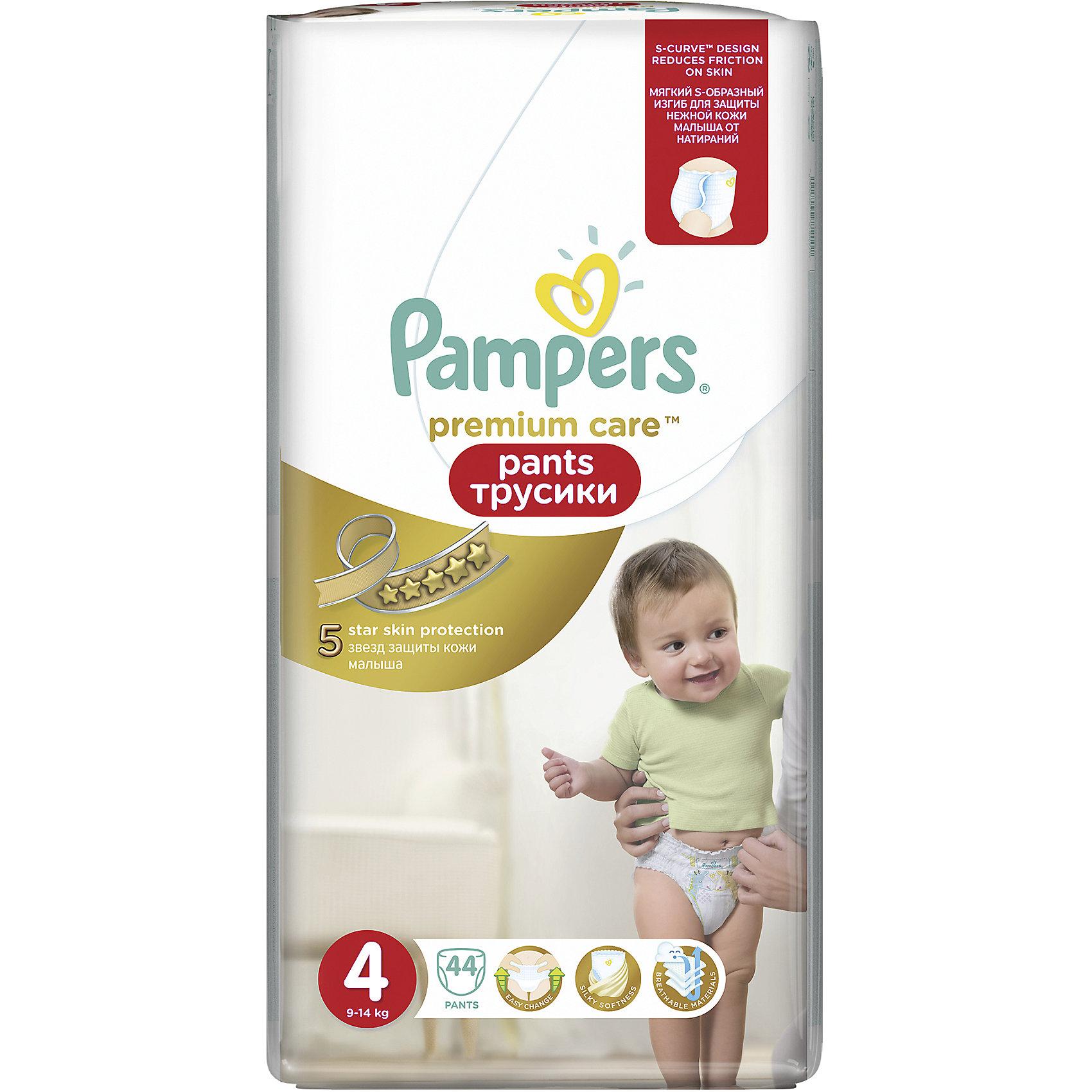 Трусики Pampers Premium Care Pants, 9-14кг, размер 4, 44 шт., PampersТрусики-подгузники<br>Характеристики:<br><br>• Вид подгузника: трусики<br>• Пол: универсальный<br>• Тип подгузника: одноразовый<br>• Коллекция: Premium Care<br>• Предназначение: для использования в любое время суток <br>• Размер: 4<br>• Вес ребенка: от 9 до 14 кг<br>• Количество в упаковке: 44 шт.<br>• Упаковка: пакет<br>• Размер упаковки: 22,5*14*43 см<br>• Вес в упаковке: 1 кг 455 г<br>• Наружные боковые швы<br>• Подходят для чувствительной кожи<br>• Индикатор влаги<br>• Дышащие материалы<br>• Повышенные впитывающие свойства<br><br>Трусики Pampers Premium Care Pants, 9-14 кг, размер 4, 44 шт., Pampers – это новейшая линейка детских подгузников от Pampers, которая сочетает в себе высокое качество и безопасность материалов, удобство использования и комфорт для нежной кожи малыша. Подгузники выполнены в виде трусиков и предназначены для детей весом до 14 кг. Инновационные технологии и современные материалы обеспечивают этим подгузникам Дышащие свойства, что особенно важно для кожи малыша. <br><br>Три впитывающих слоя обеспечивают повышенные впитывающие качества, при этом верхний слой остается сухим и мягким. У трусиков предусмотрена эластичная мягкая резиночка на спинке и манжеты на ножках, что защищает от протекания. У изделия имеется индикатор сухости-влажности: полоска, которая по мере наполнения меняет цвет. Боковые наружные швы не натирают нежную кожу малыша, легко разрываются при смене трусиков. Сзади имеется клейкая лента, которая позволяет зафиксировать свернутые после использования трусики. Трусики подходит как для мальчиков, так и для девочек. <br><br>Трусики Pampers Premium Care Pants, 9-14 кг, размер 4, 44 шт., Pampers можно купить в нашем интернет-магазине.<br><br>Ширина мм: 225<br>Глубина мм: 140<br>Высота мм: 430<br>Вес г: 1455<br>Возраст от месяцев: 6<br>Возраст до месяцев: 18<br>Пол: Унисекс<br>Возраст: Детский<br>SKU: 5419037